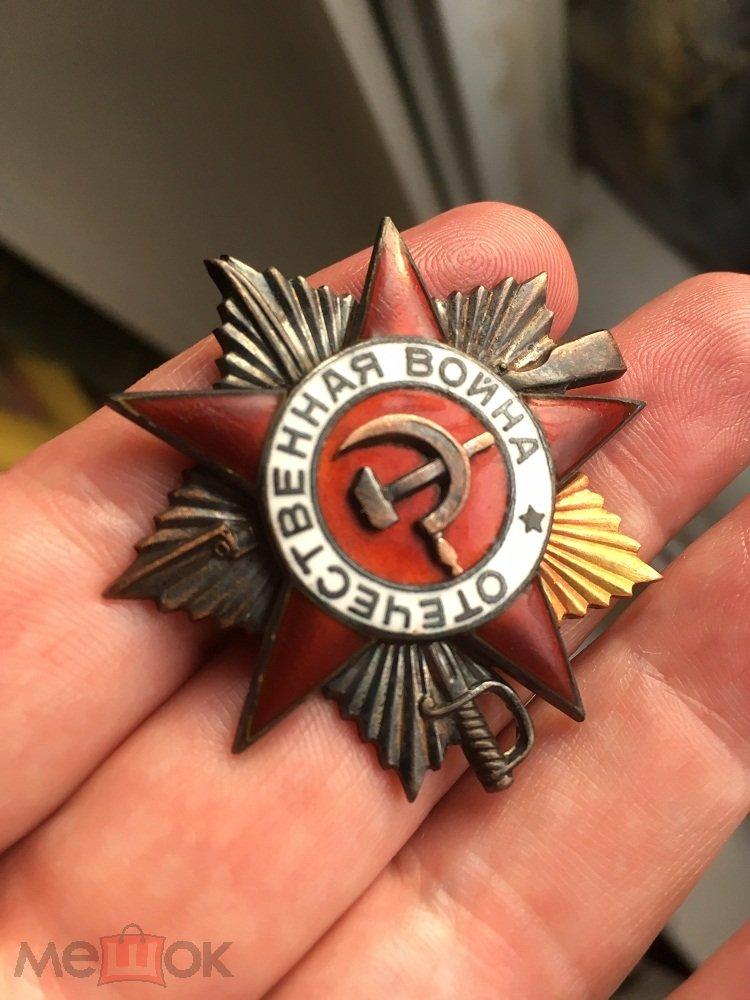 ордена отечественной войны картинки