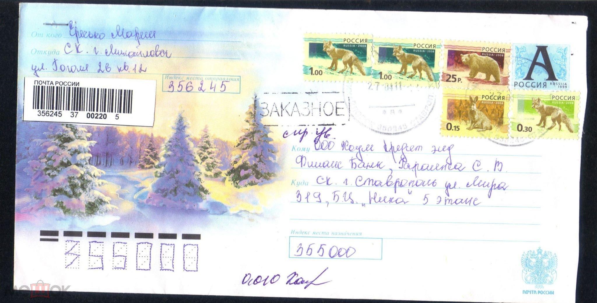 снегоход стелс мороз в кредит в красноярске