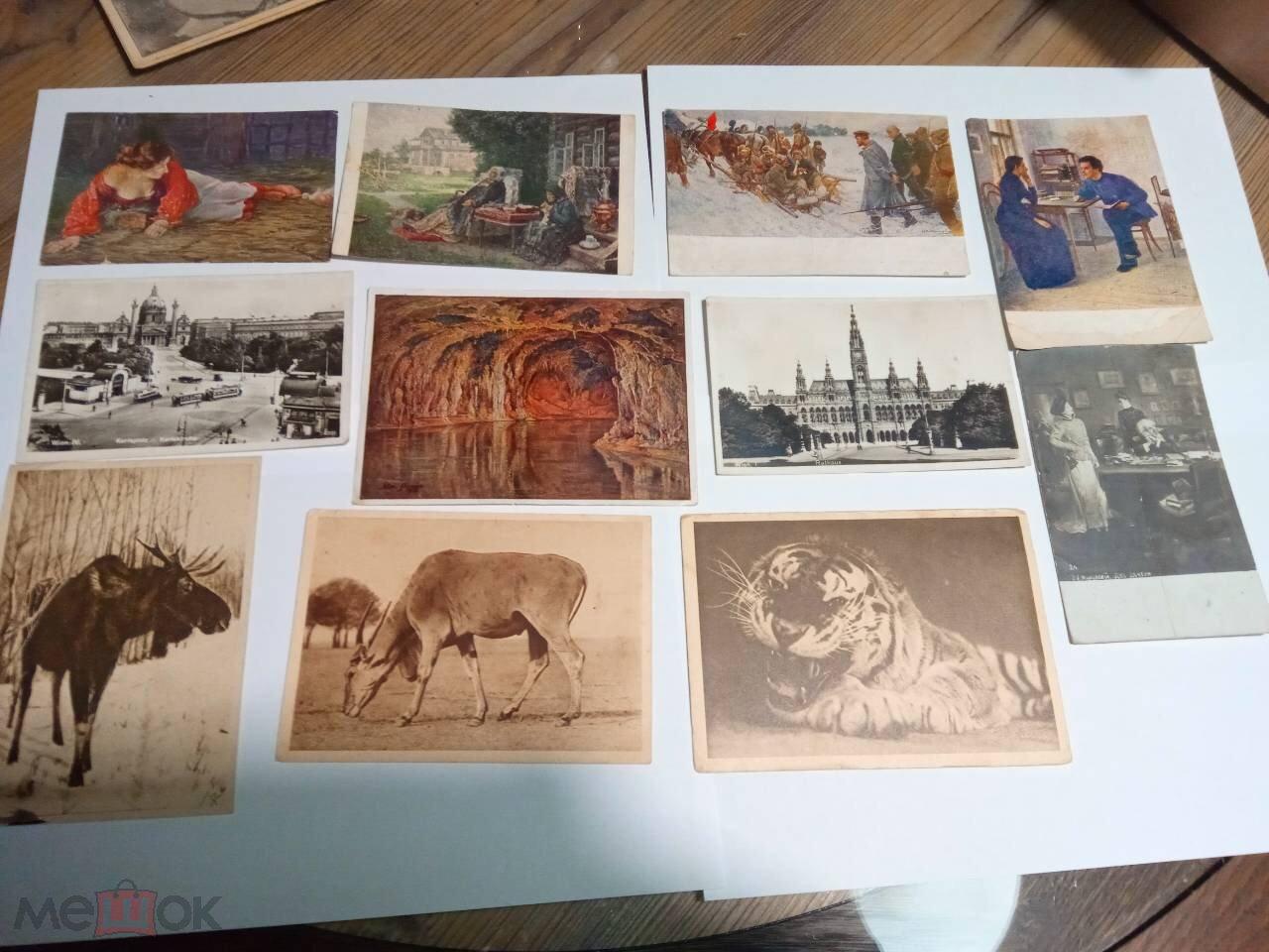 Прикольные поздравления, открытки до 1940 продать