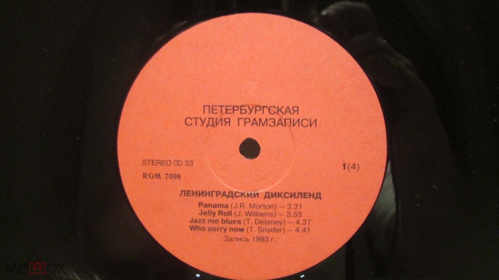 LENINGRAD DIXIELAND Ленинградский Диксиленд 2LP 1993