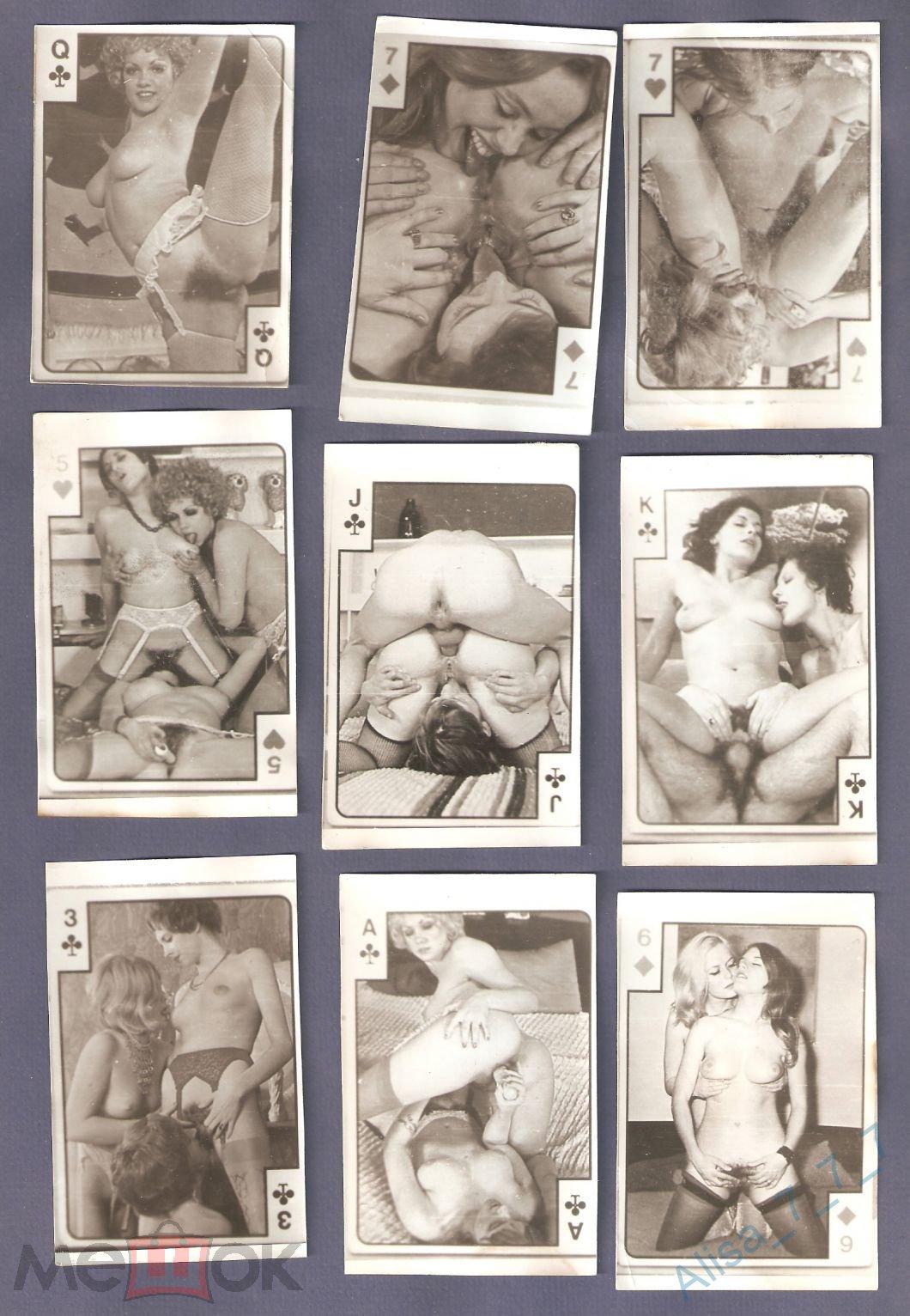 Порнографические ретро карты, самые красивые знаменитости порно видео