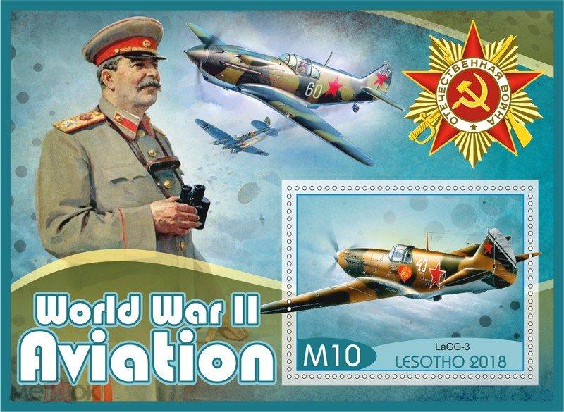 Авиация Самолёты  вторая мировая война Сталин,   комплект из 8 блоков