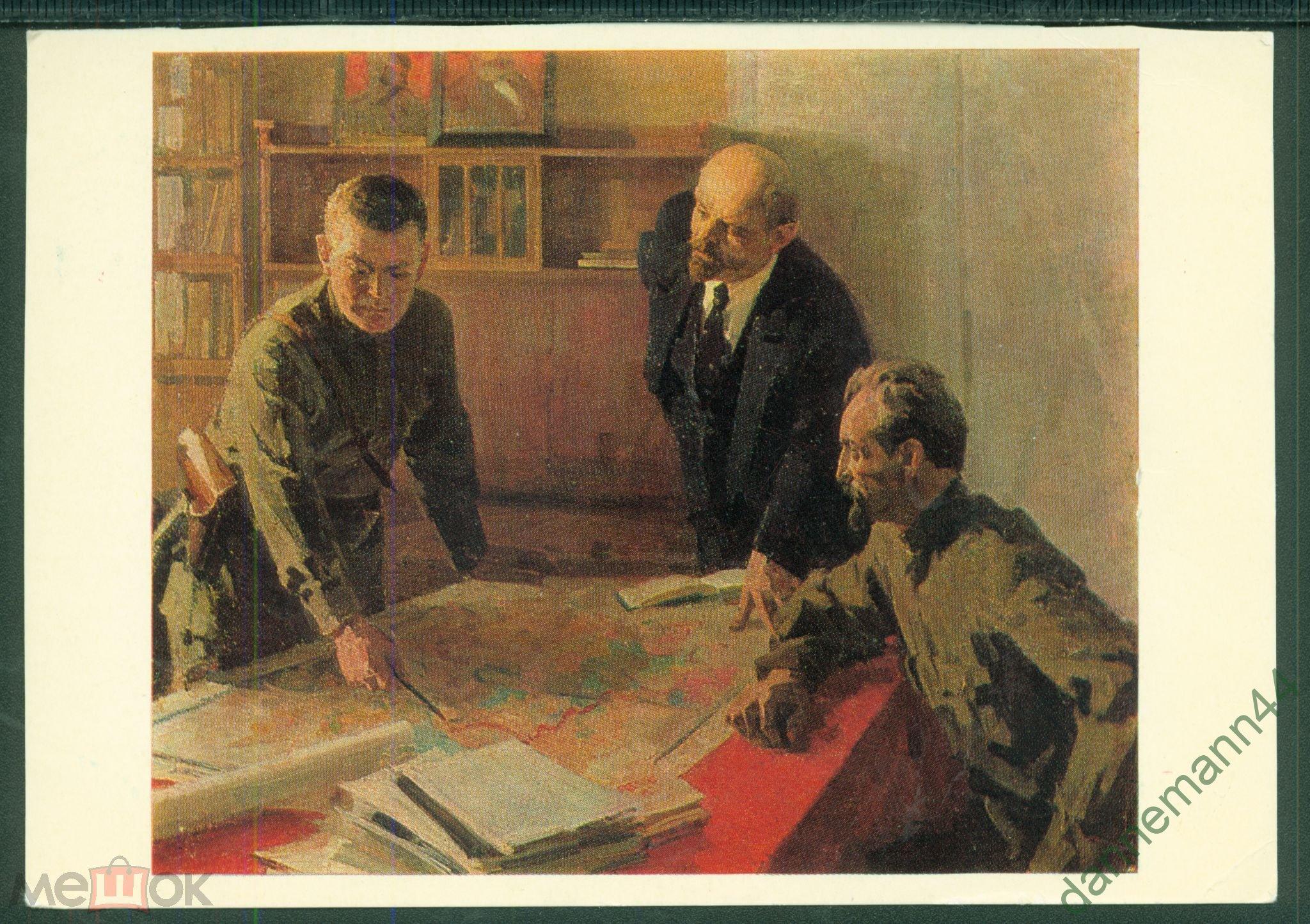 Ленин и дзержинский слушают доклад федотова 156