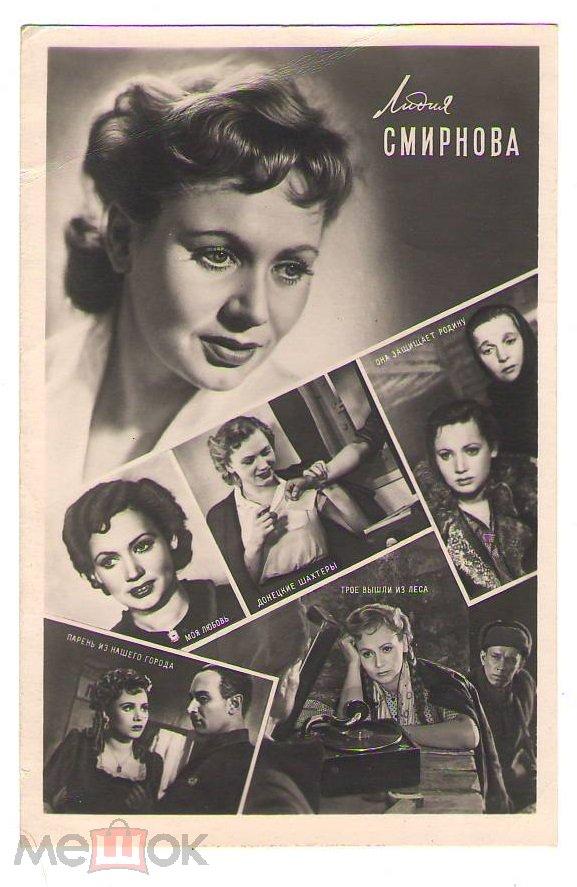 Советские артисты открытки, картинки красивые
