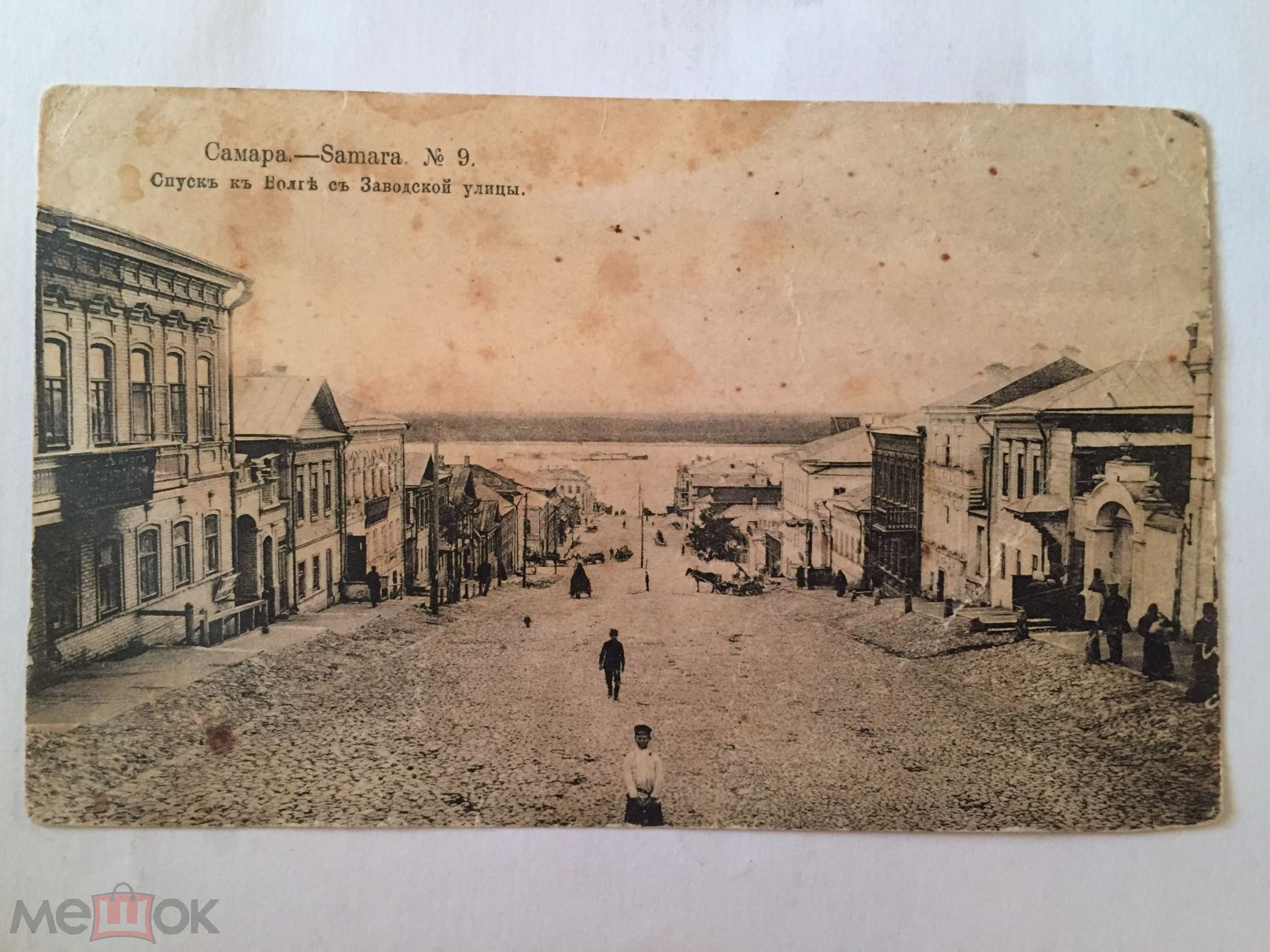 Февраля, самара открытки города