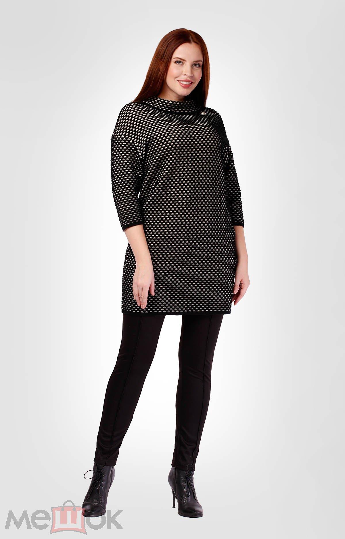 584b8f71170 Новое черно-белое платье-туника