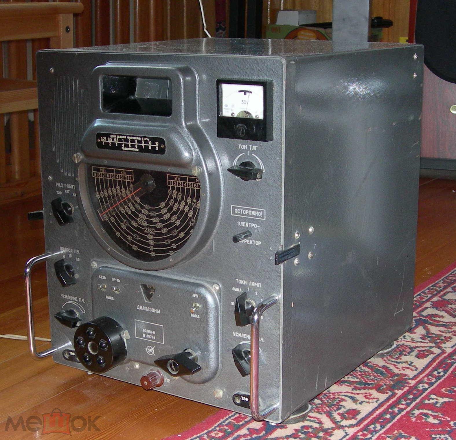 Радиоприемник ВОЛНА-К.