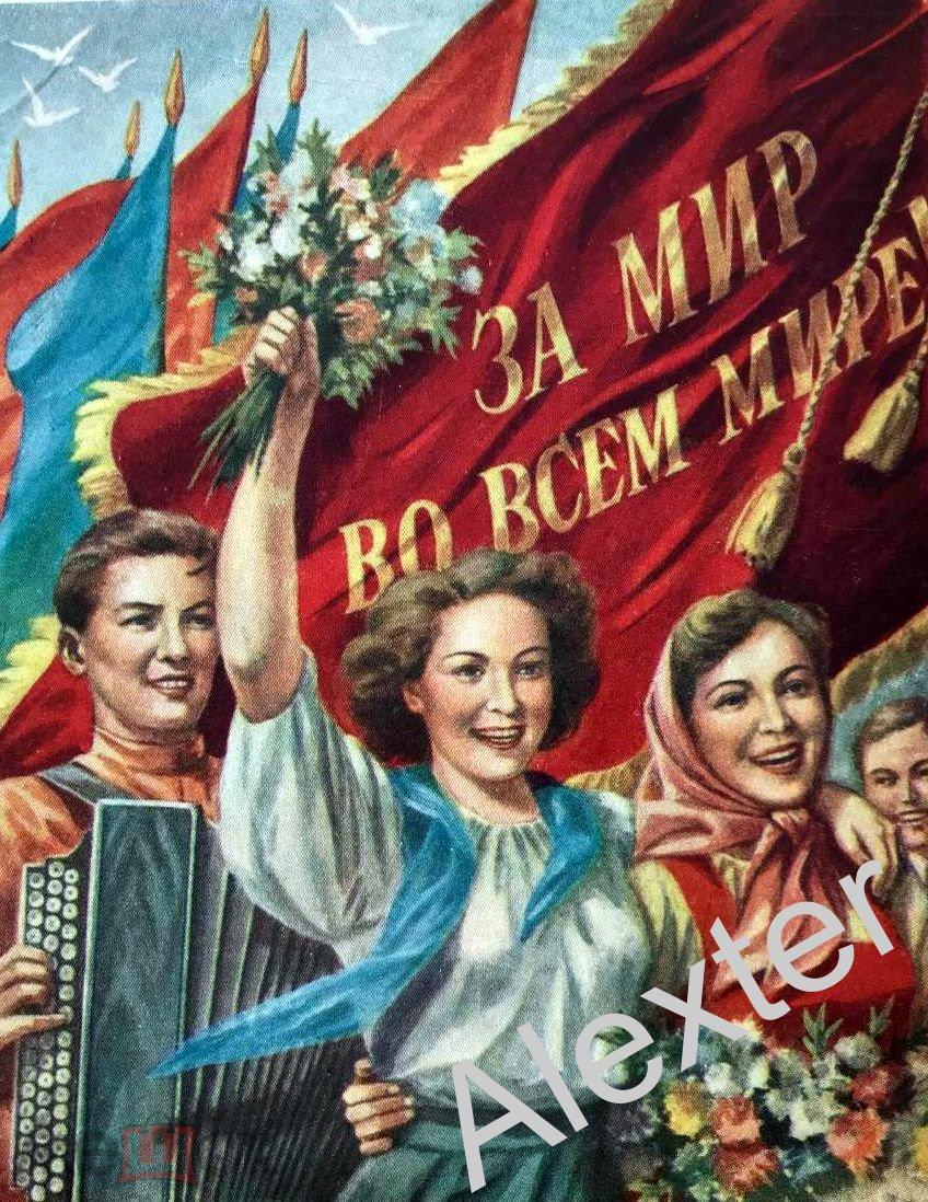 Картинки с 1 мая старые открытки