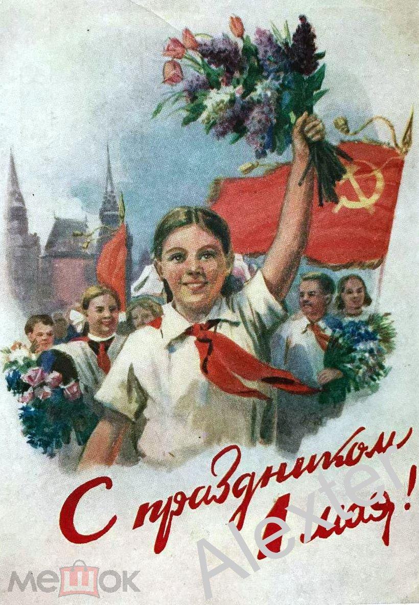 Картинка первой открытки, поздравлениями года петуха
