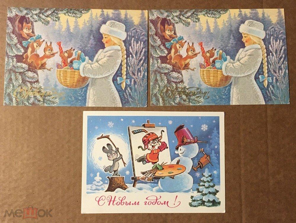 Открытка зарубина с новым годом цена, открытка поздравлением