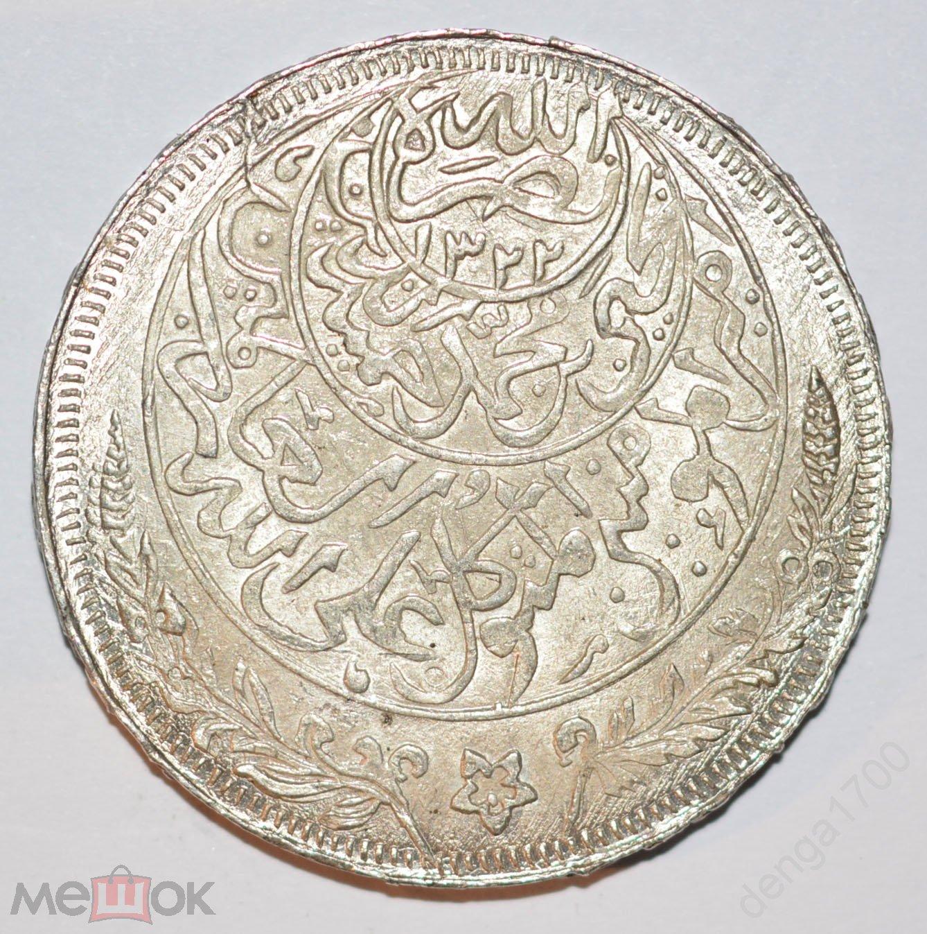Йемен 1 реал 1924 года серебро, #459-055