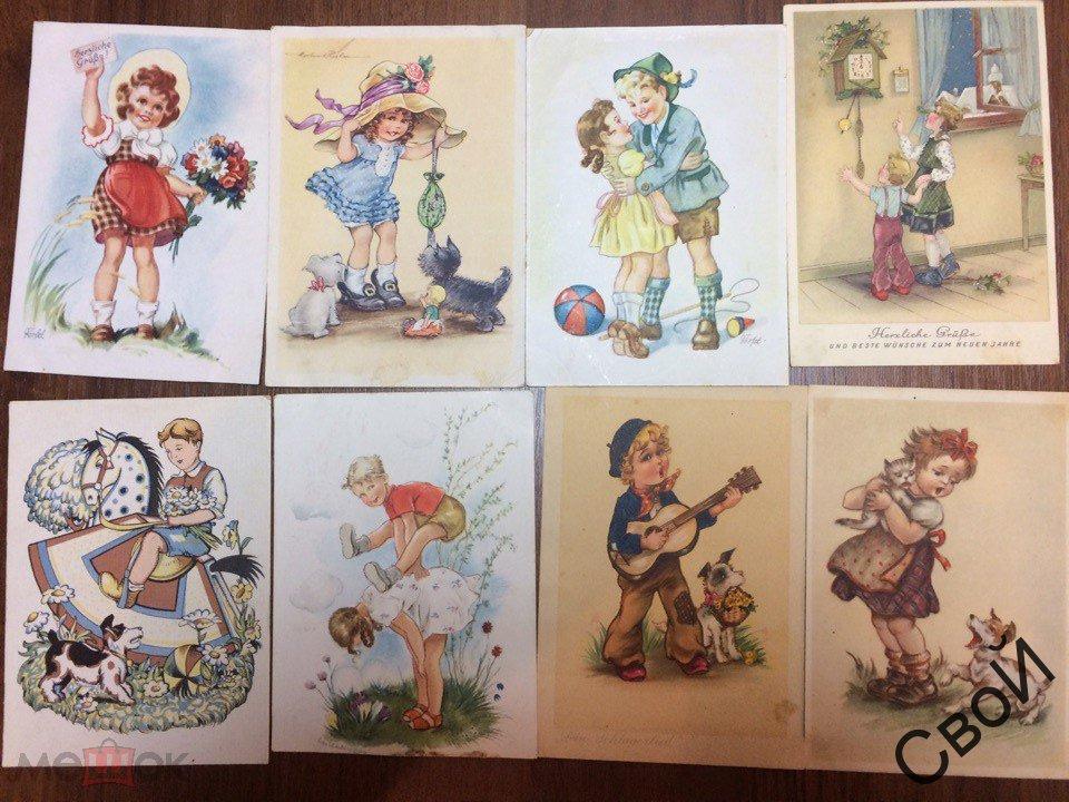 Куплю германские открытки, подруге