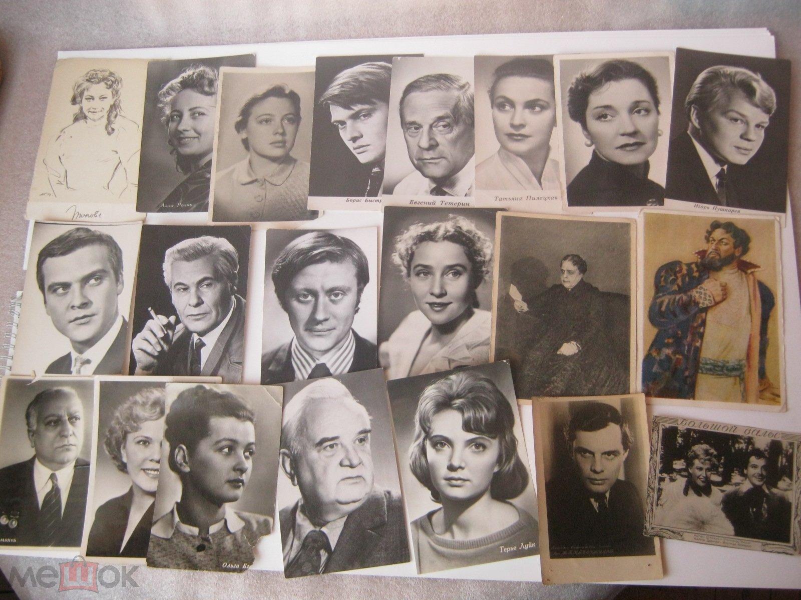 Смешные, коллекция открыток актеров