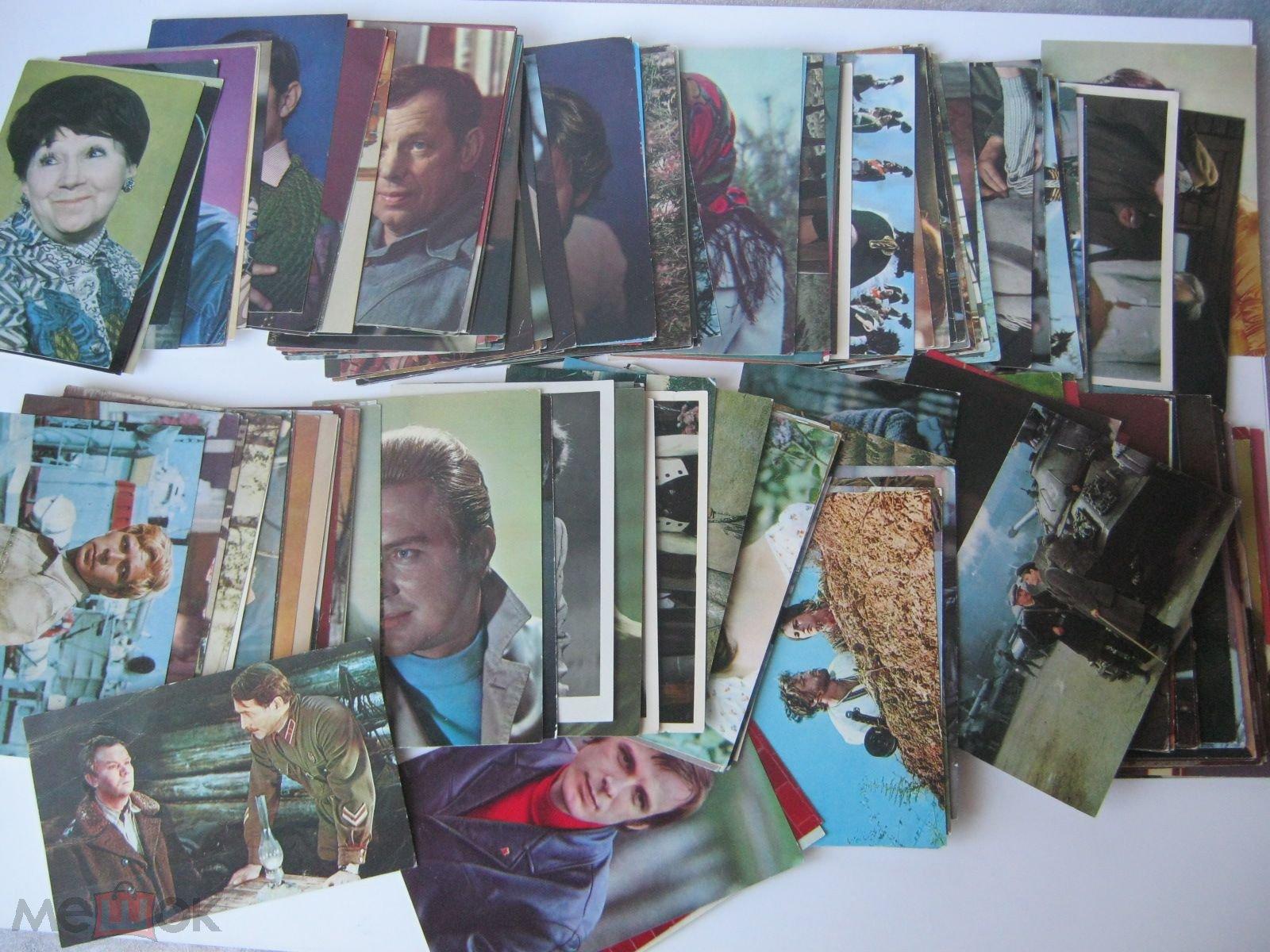 Продажа открыток артистов, елка картинки
