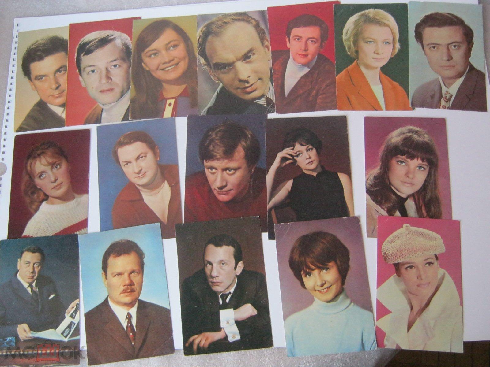 Советские фотографии-открытки артистов, 60-70 гг купить в 53