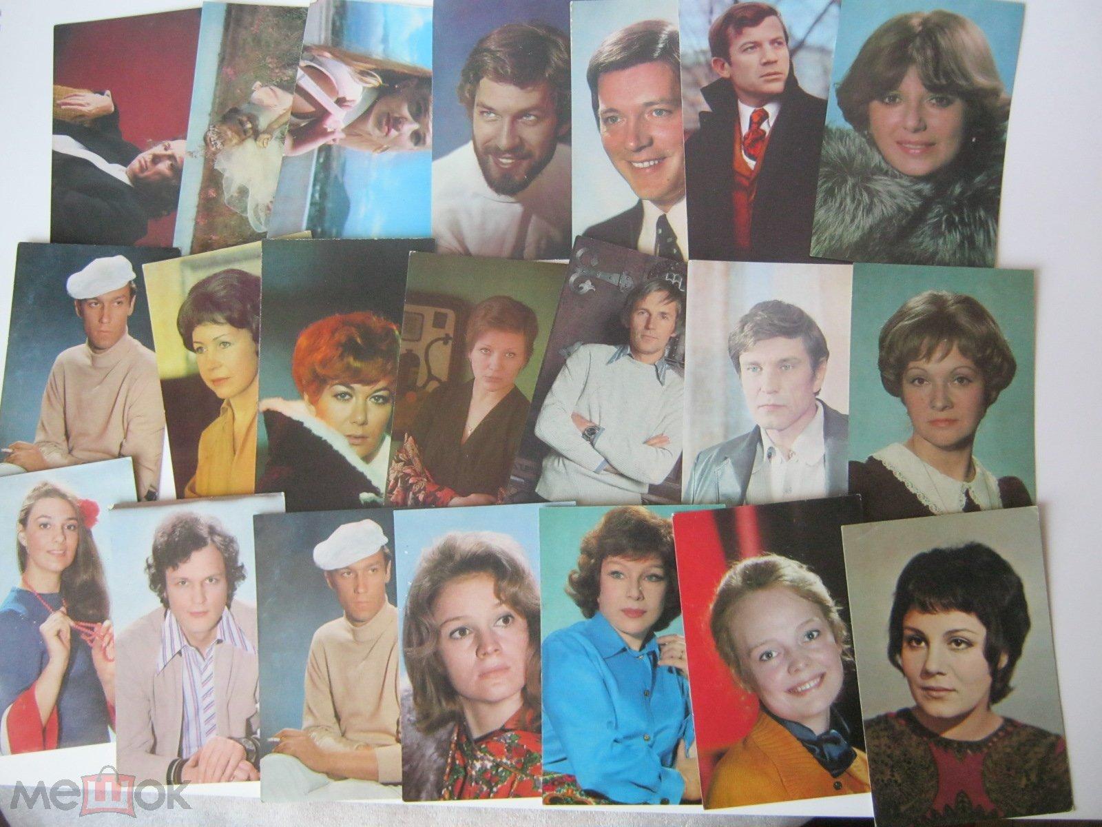 Советские фотографии-открытки артистов, 60-70 гг купить в 28