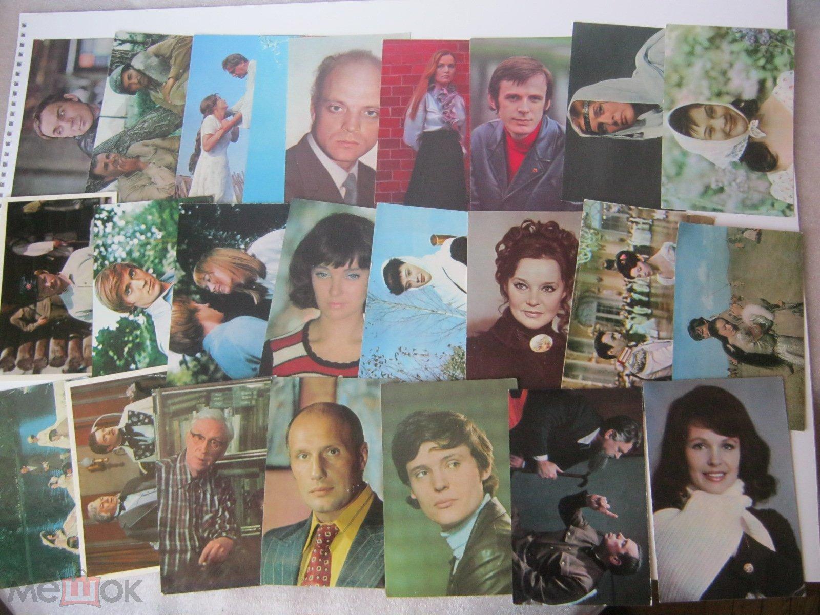 Советские фотографии-открытки артистов, 60-70 гг купить в 29