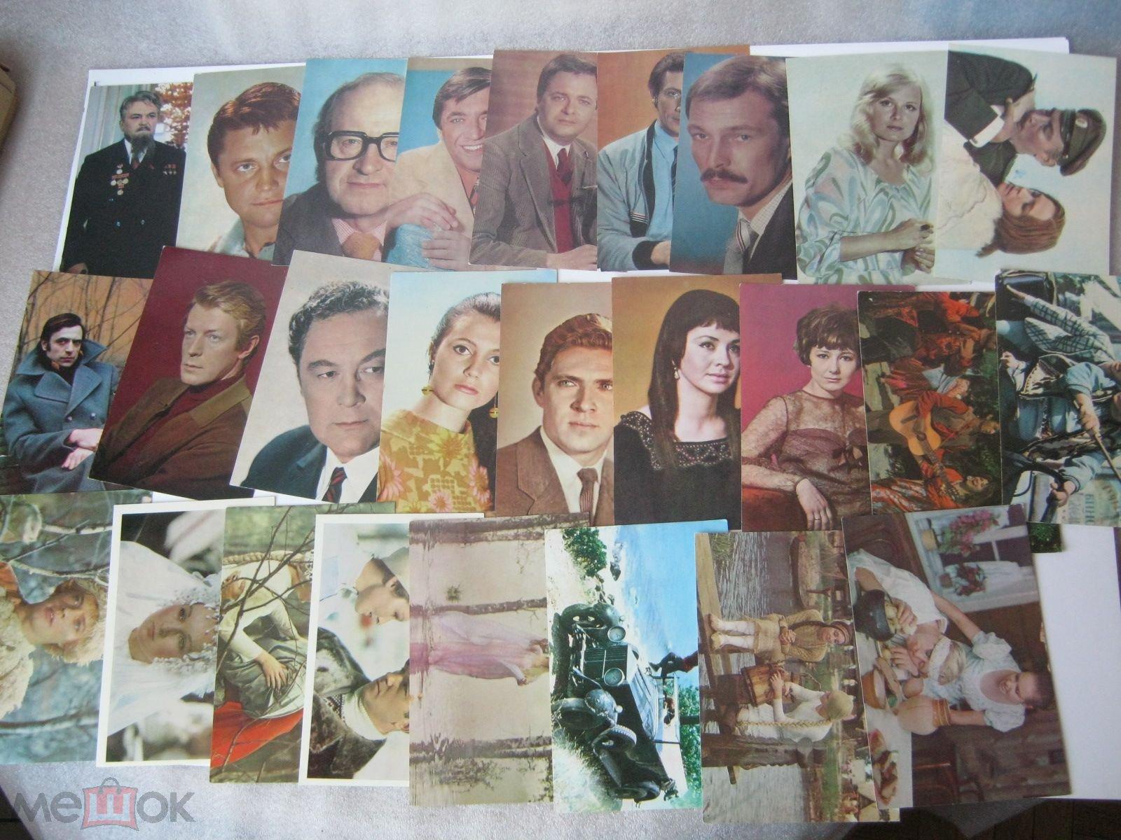 Советские фотографии-открытки артистов, 60-70 гг купить в