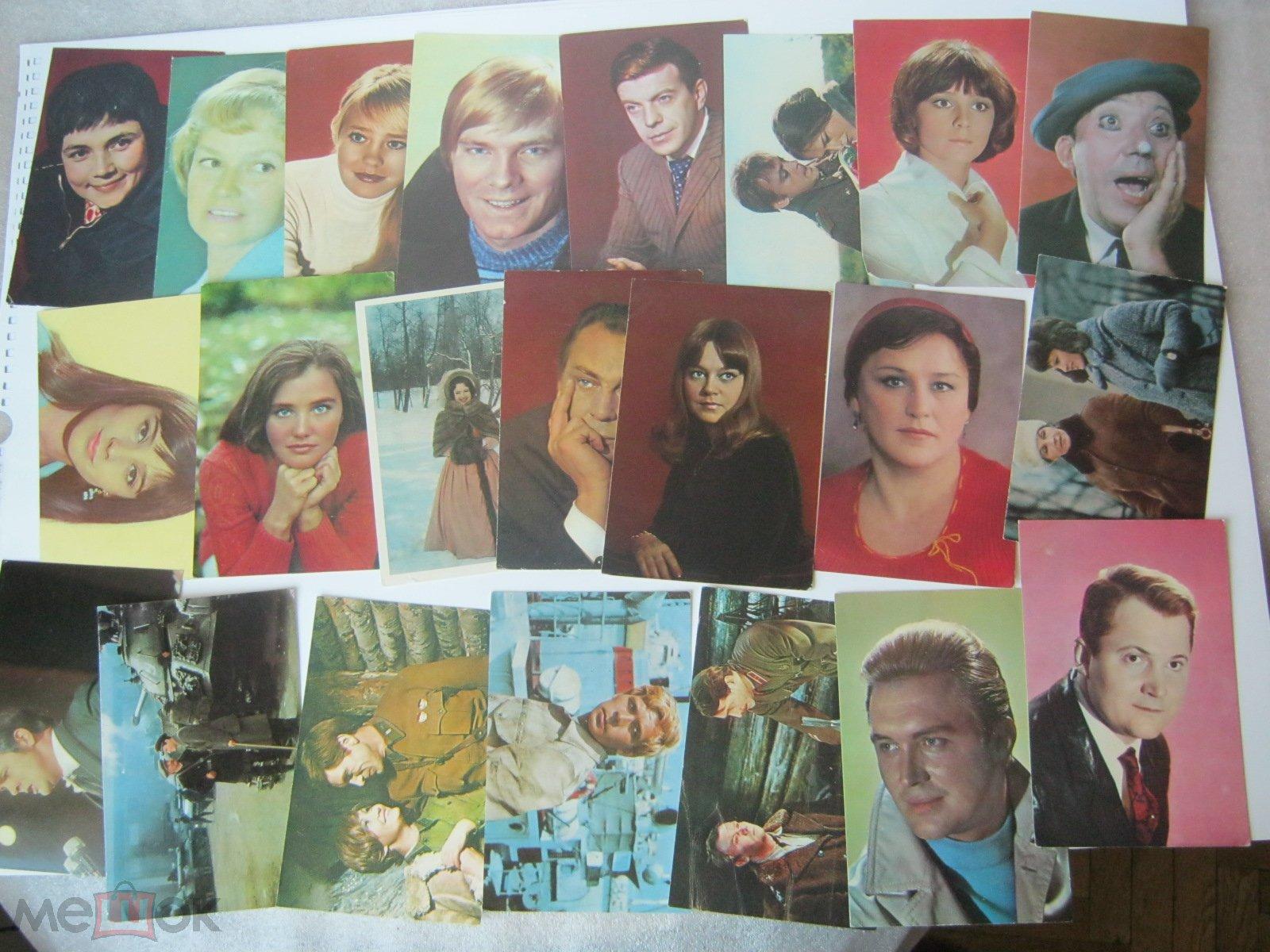 Советские фотографии-открытки артистов, 60-70 гг купить в 2