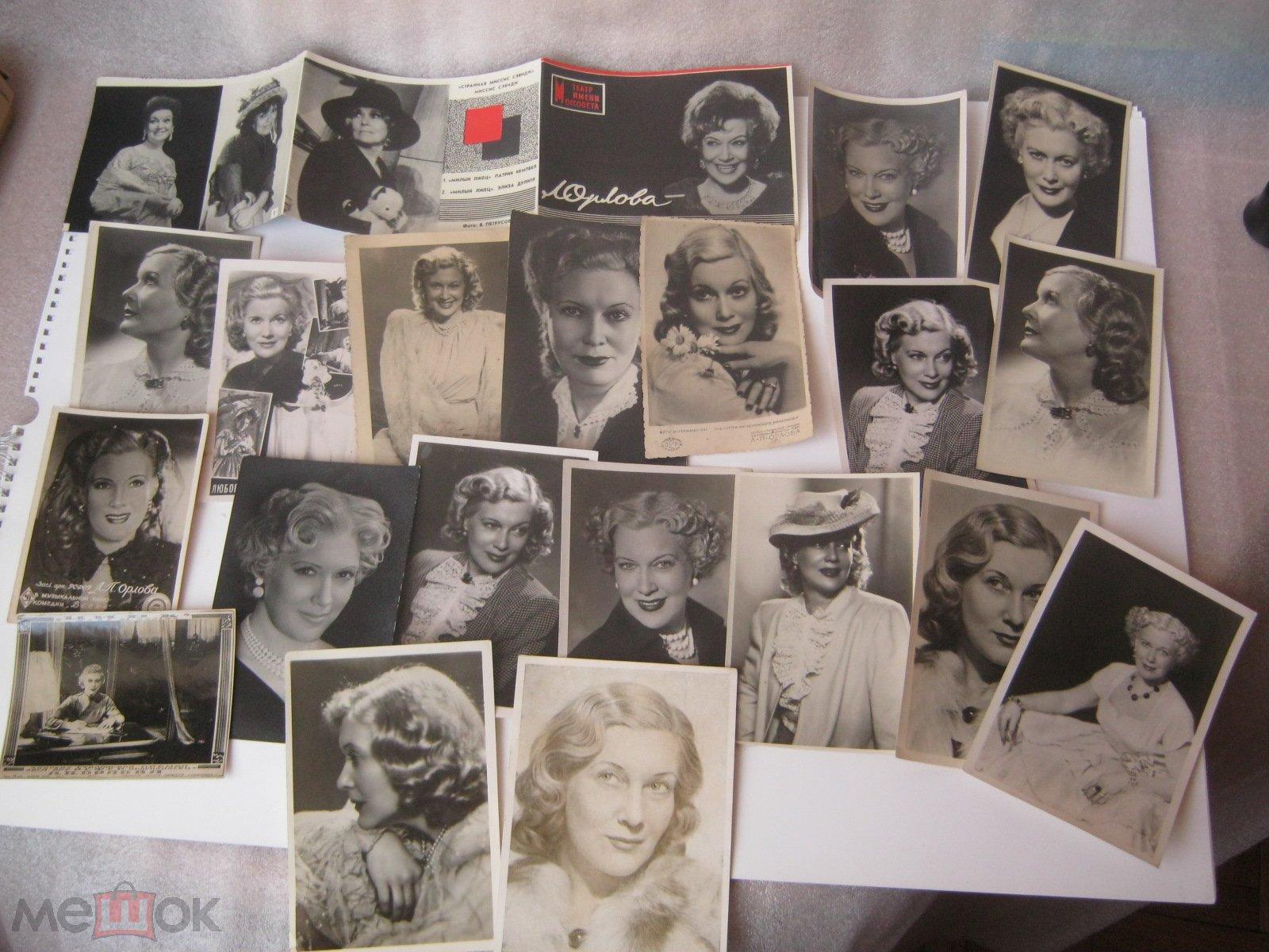 Советские фотографии-открытки артистов, 60-70 гг купить в 44