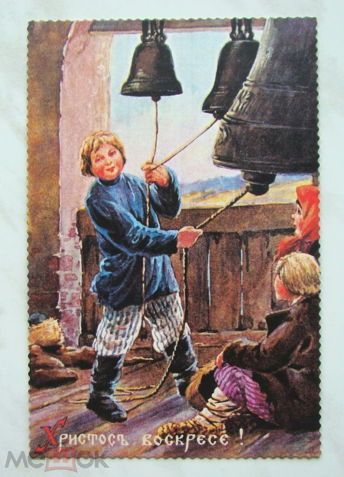 Открытки на праздник детям