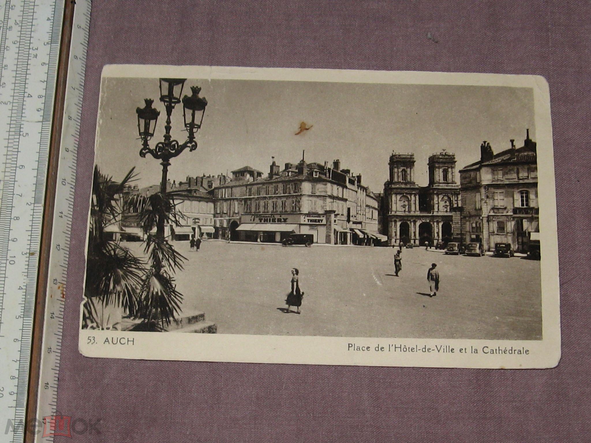 Для, открытки старинные виды городов
