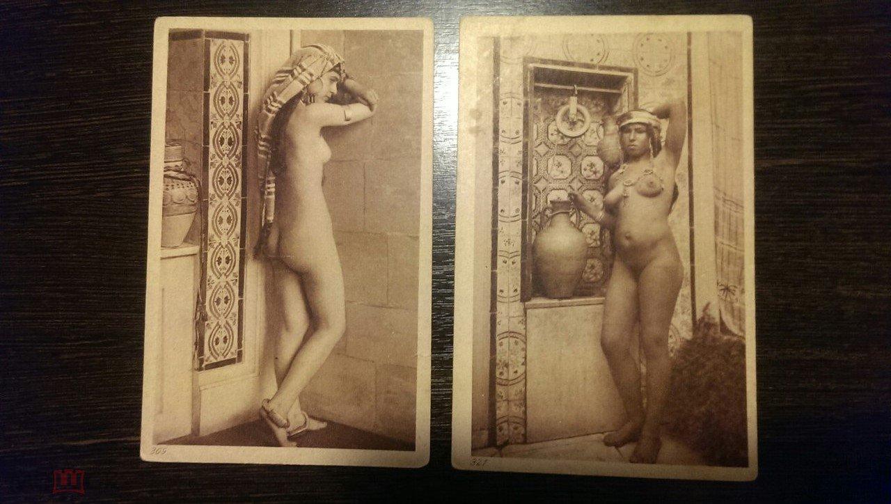 Ню старинные открытки, дракончиками