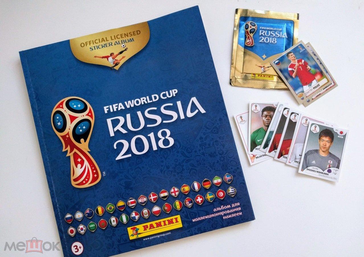 Panini WM 2018 World Cup Russia Filip Kostic Serbien Sticker 429