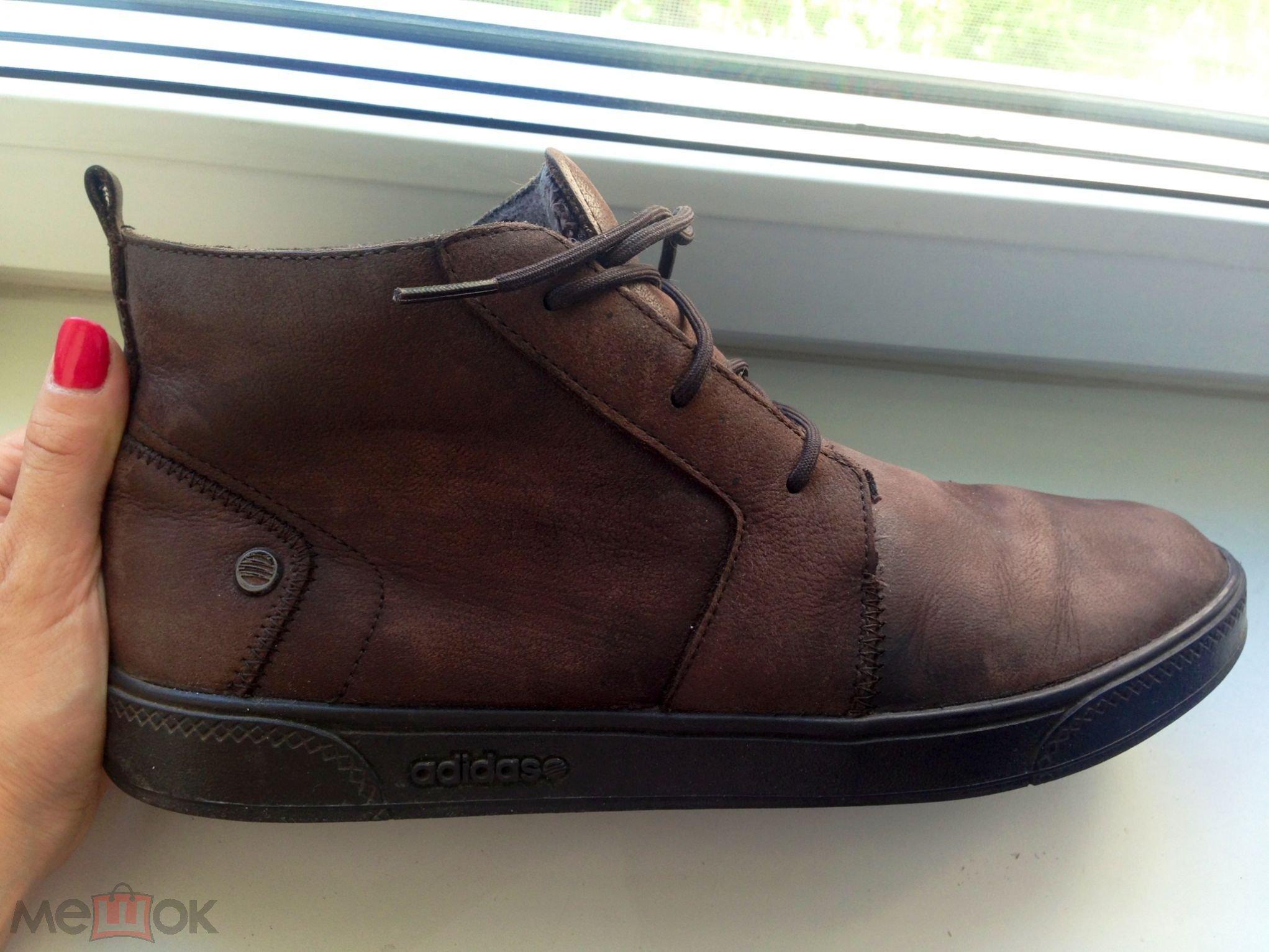 67df75277 Ботинки кожаные зимние мужские утепленные тёплые спортивные кроссовки зимняя  обувь Adidas 43 размер (торги завершены #86276011)