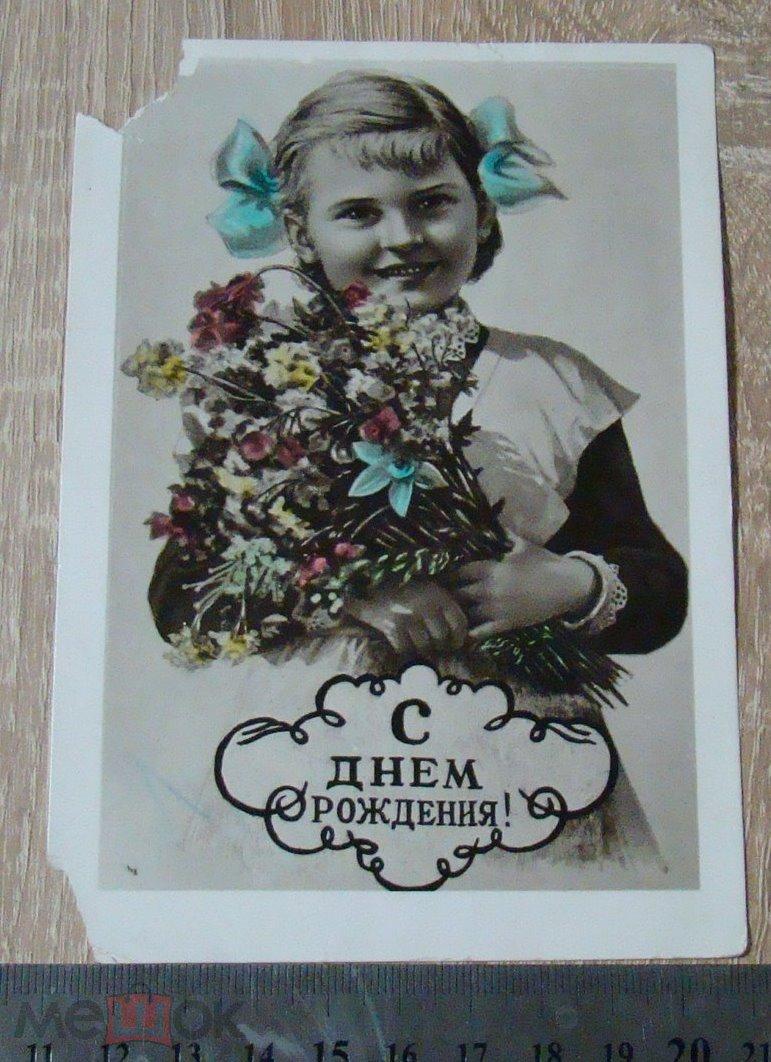 Редкие открытки продать