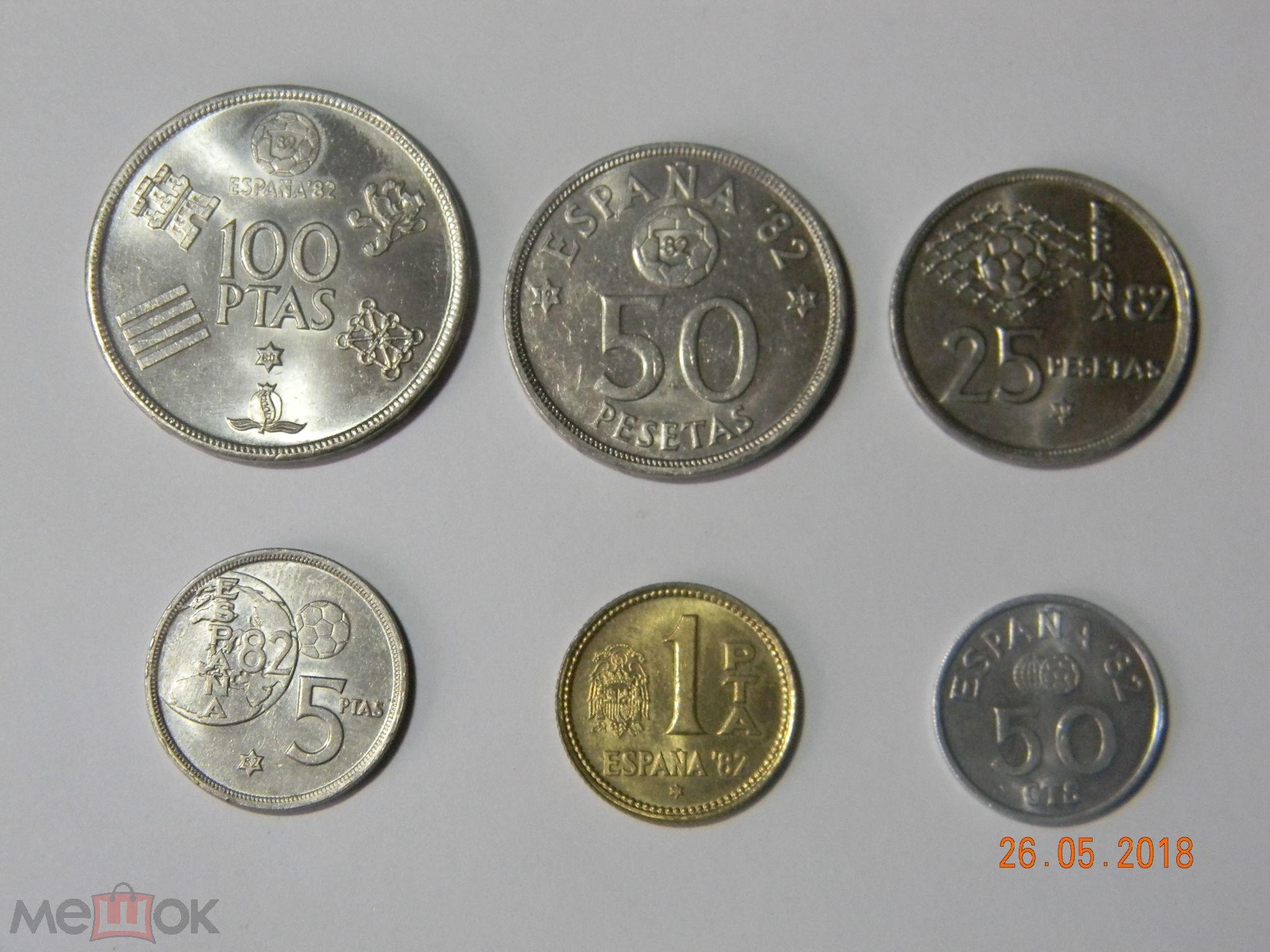 Монеты испания футбол