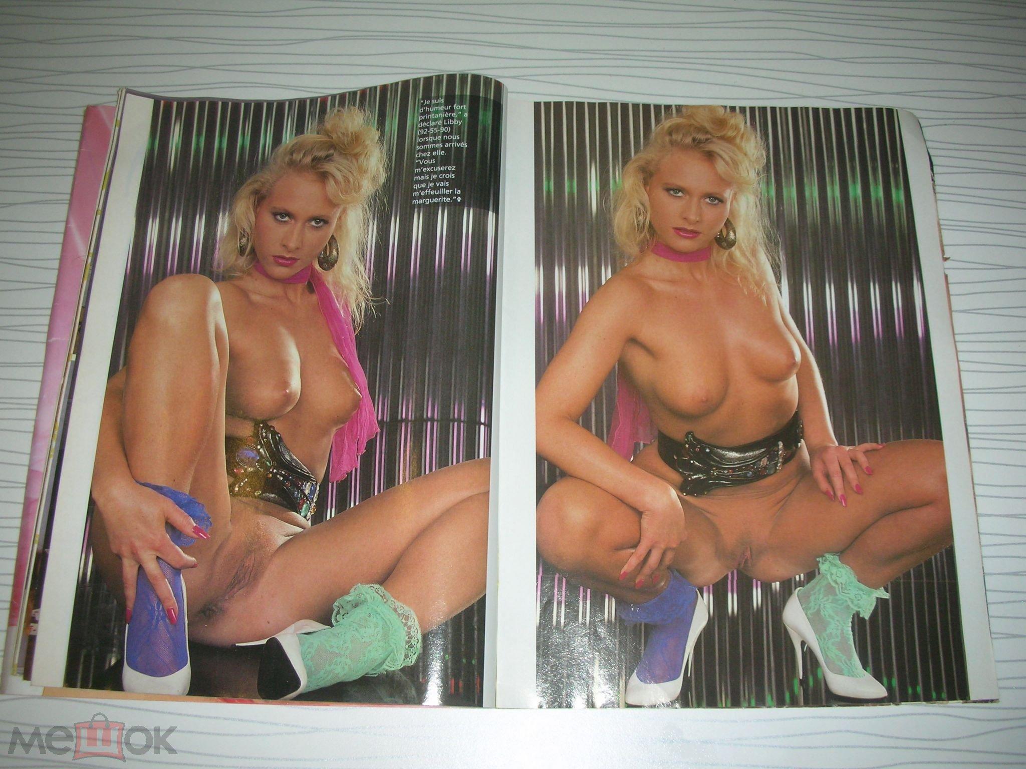 Эротические журналы продаваемые в россии, Эротические журналы - фото голых девушек 25 фотография