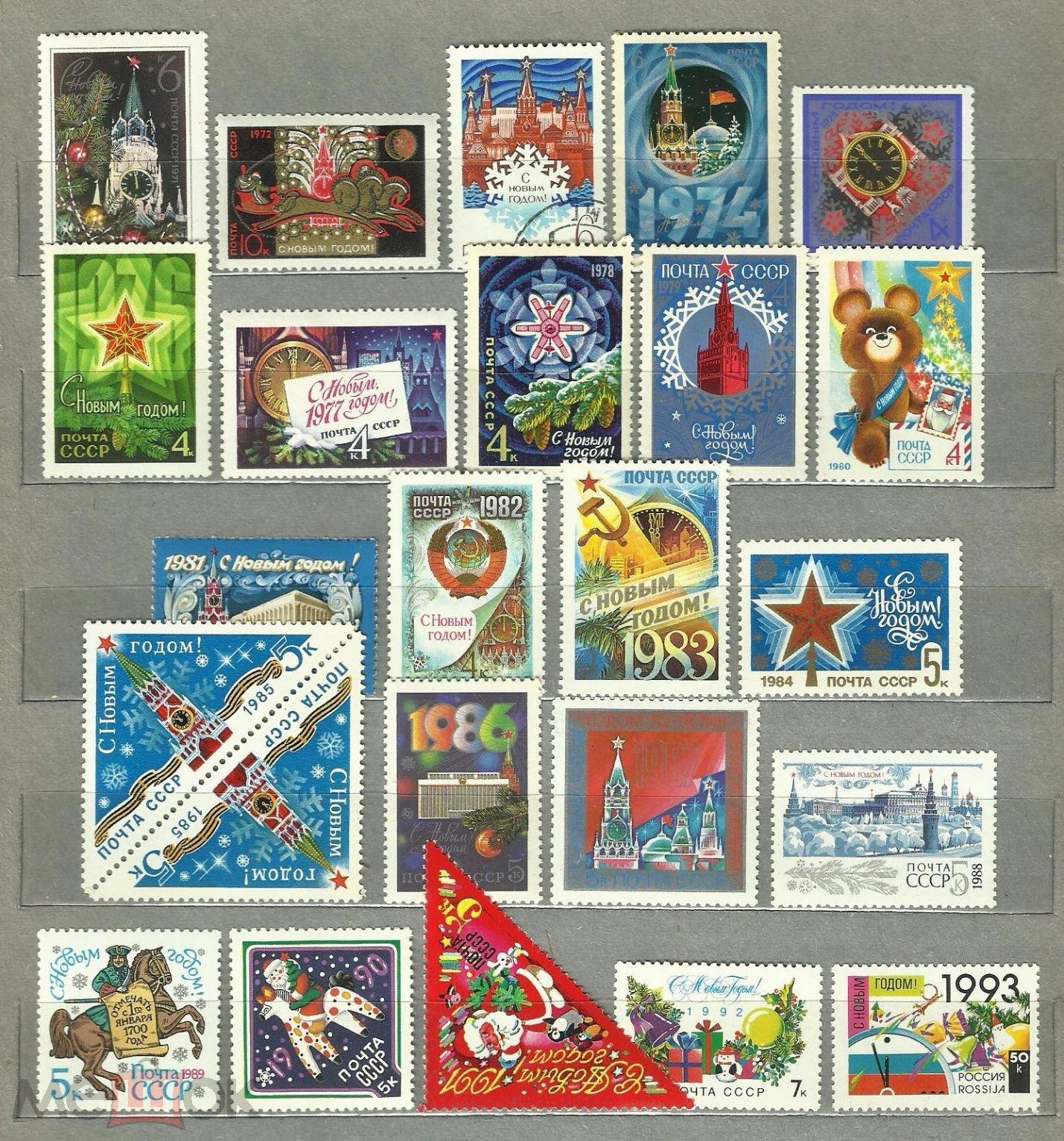Марки старые открытки, днем картинки пожеланием