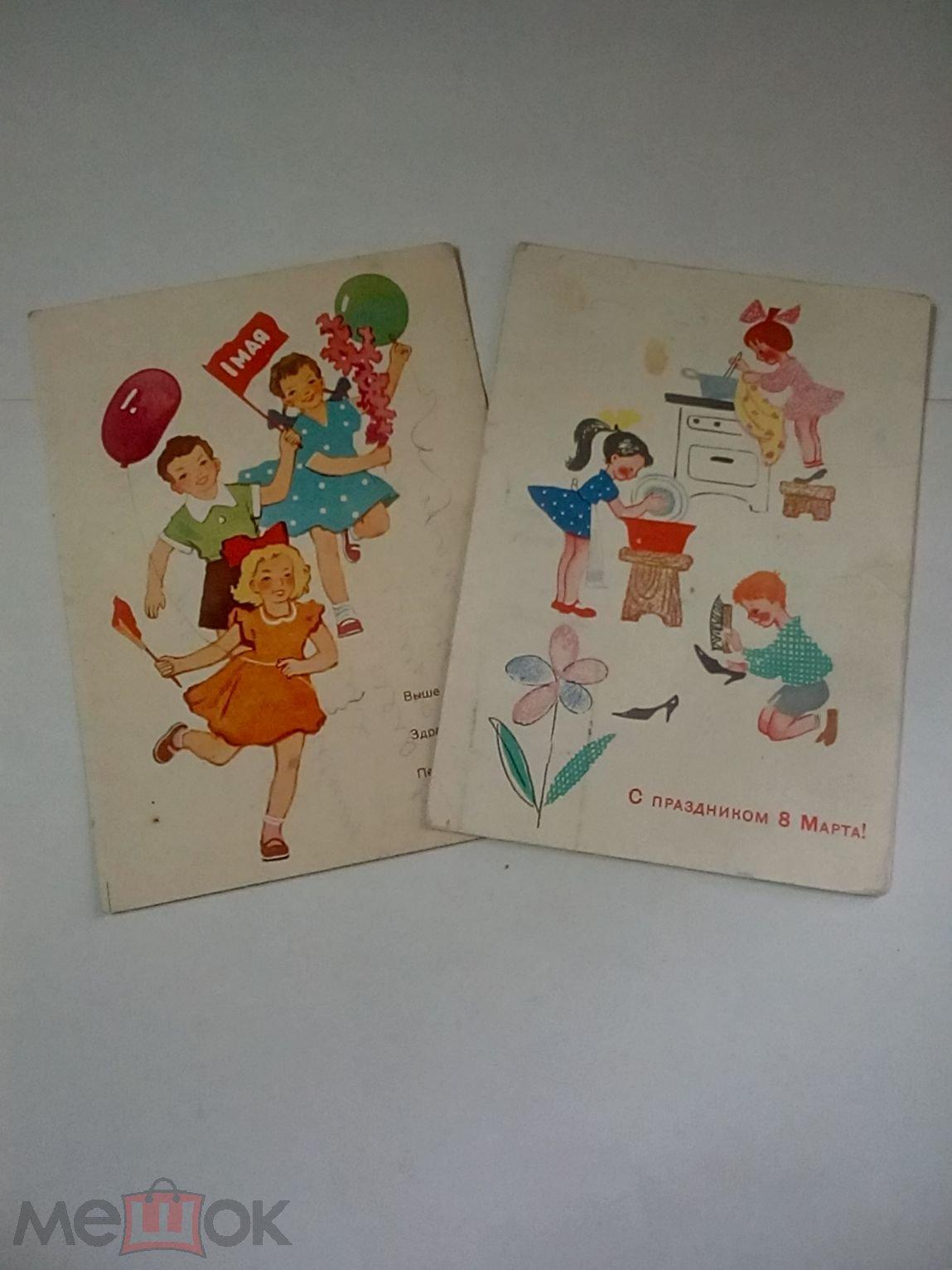 Преображением, сколько стоит открытка 1960 года