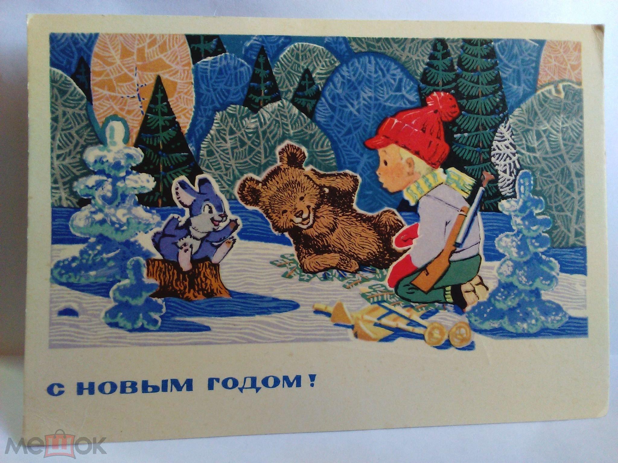 Продам открытки в.и.зарубина