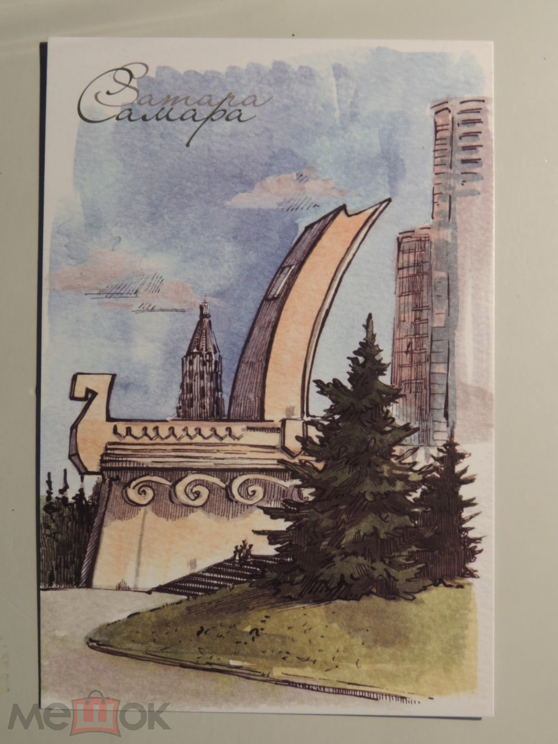 Поросят, открытка города