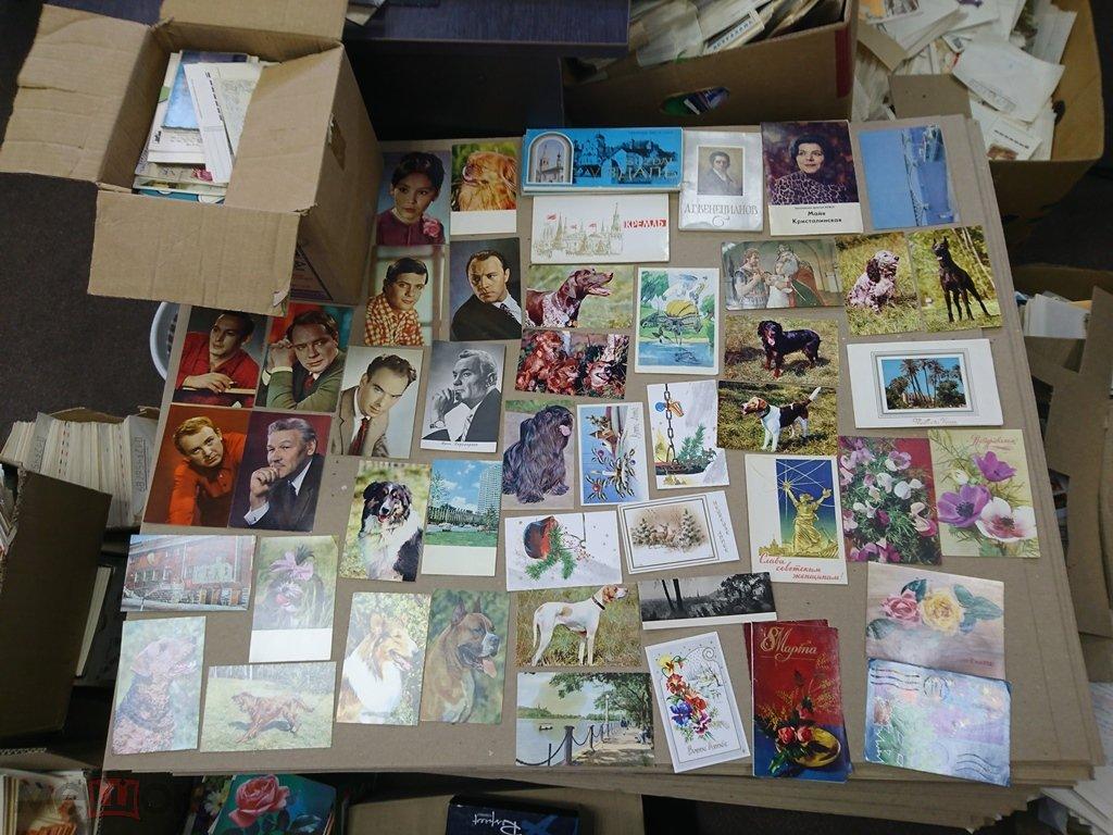 Коллекционеры открытки