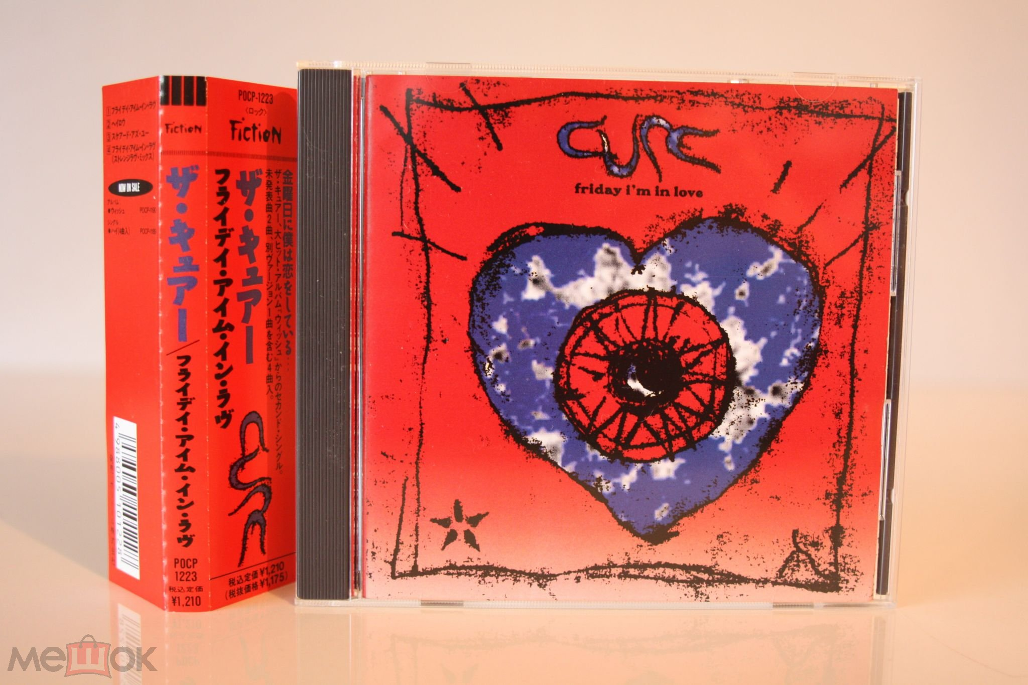 the cure friday im in love mp3 - HD 2048×1364