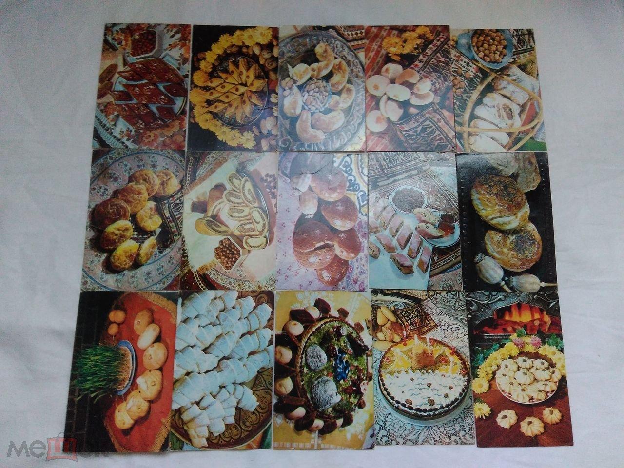 Днем рождения, блюда кухни комплект открыток