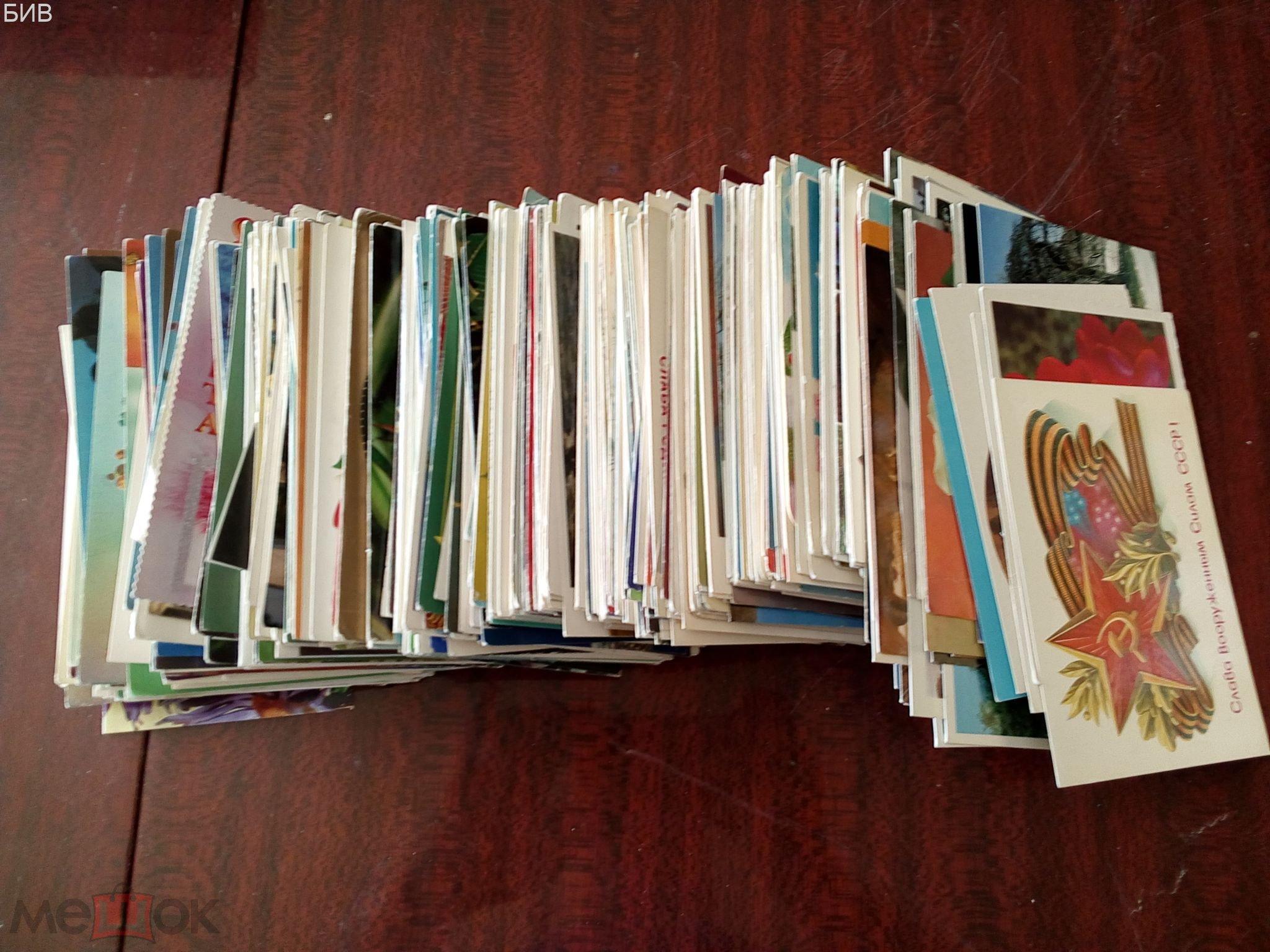 Сайты коллекций открыток, можно