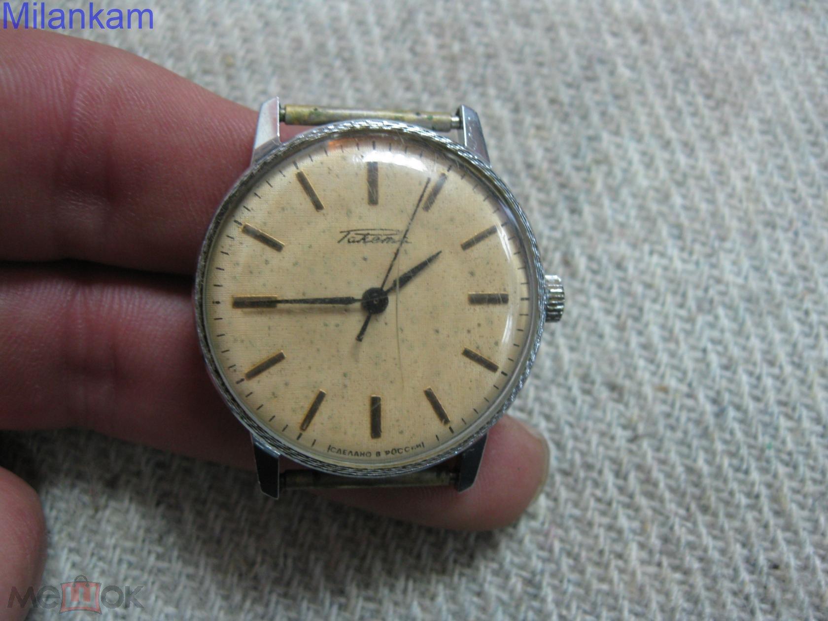 Часы мужские наручные механика россия часы солнечные лучи купить