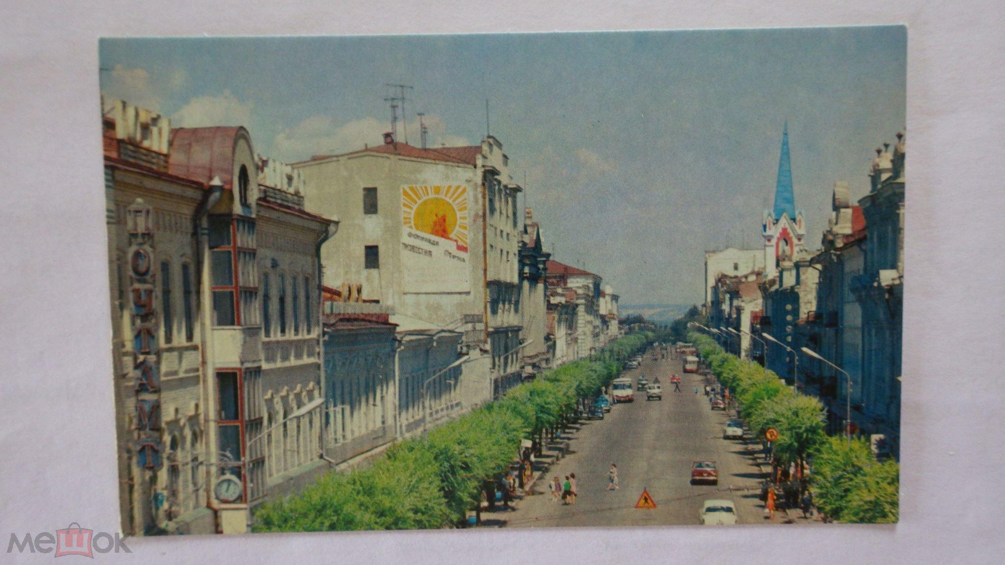 Советские открытки издательства планета, поздравления картинки днем