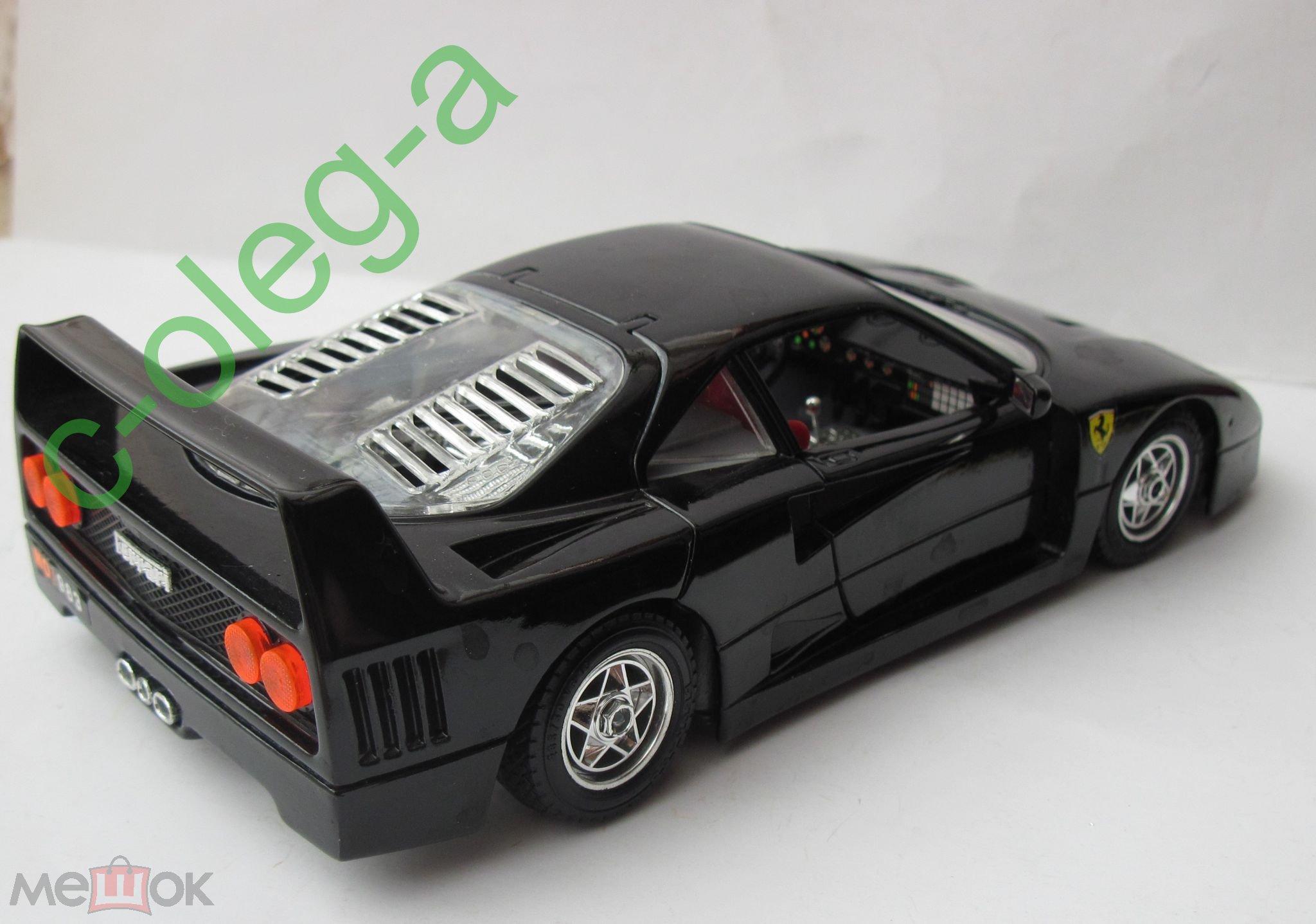 Ferrari F40 1:24 Burago