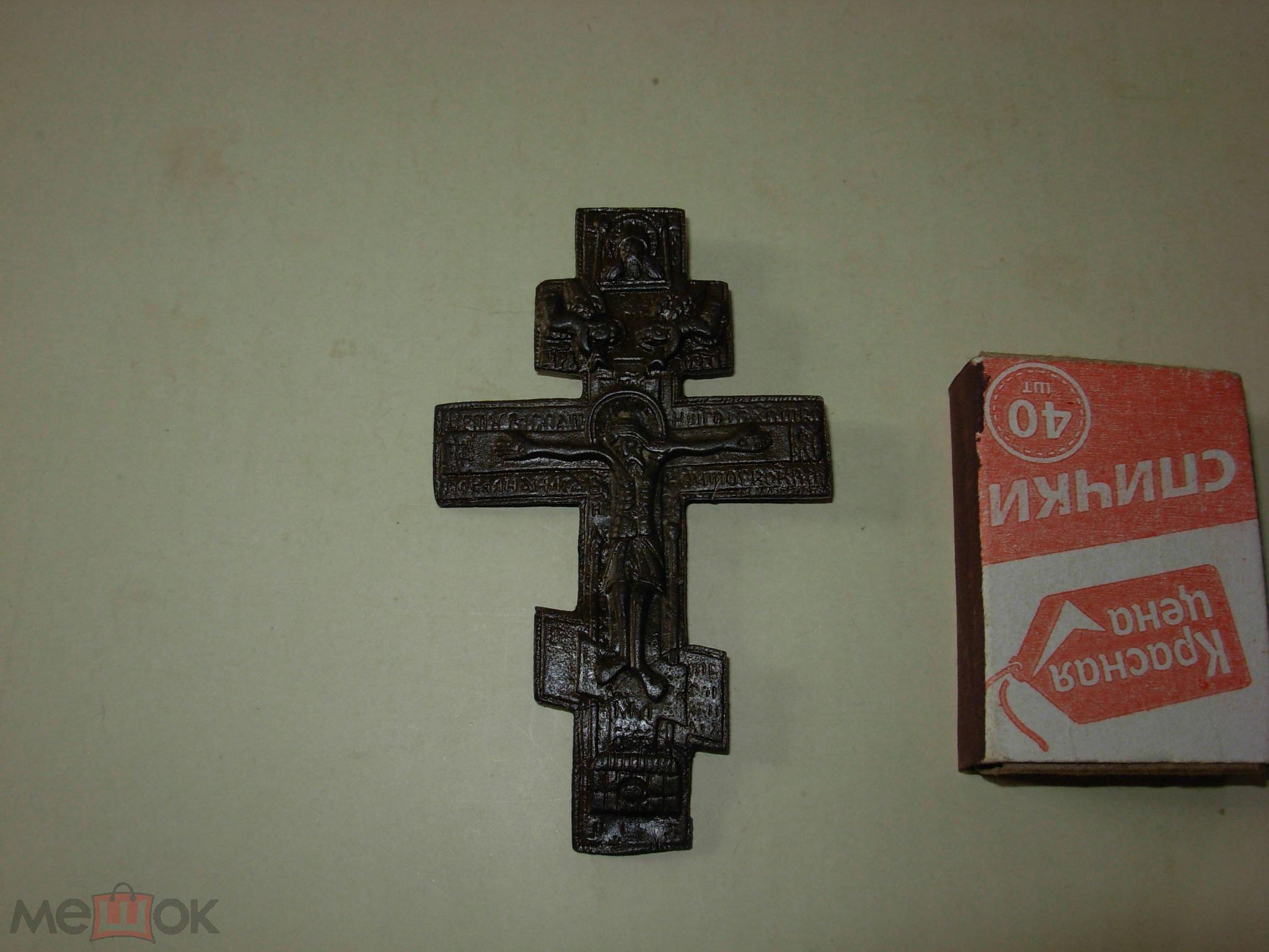 Крест крестик старинный распятие 19 век бронза тонкое литье обратная сторона с узорами