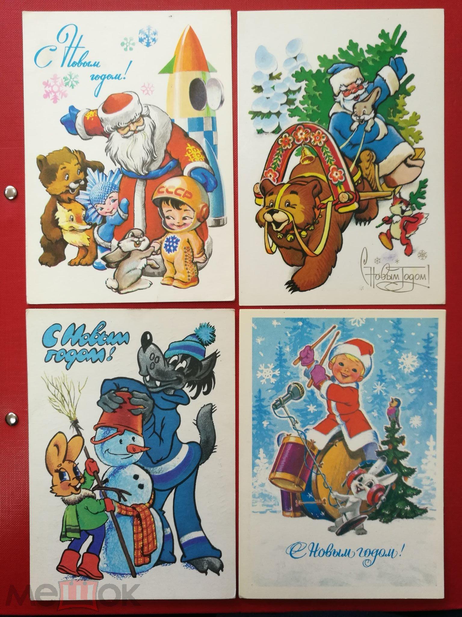 Тему, новогодние открытки зарубин четверикова