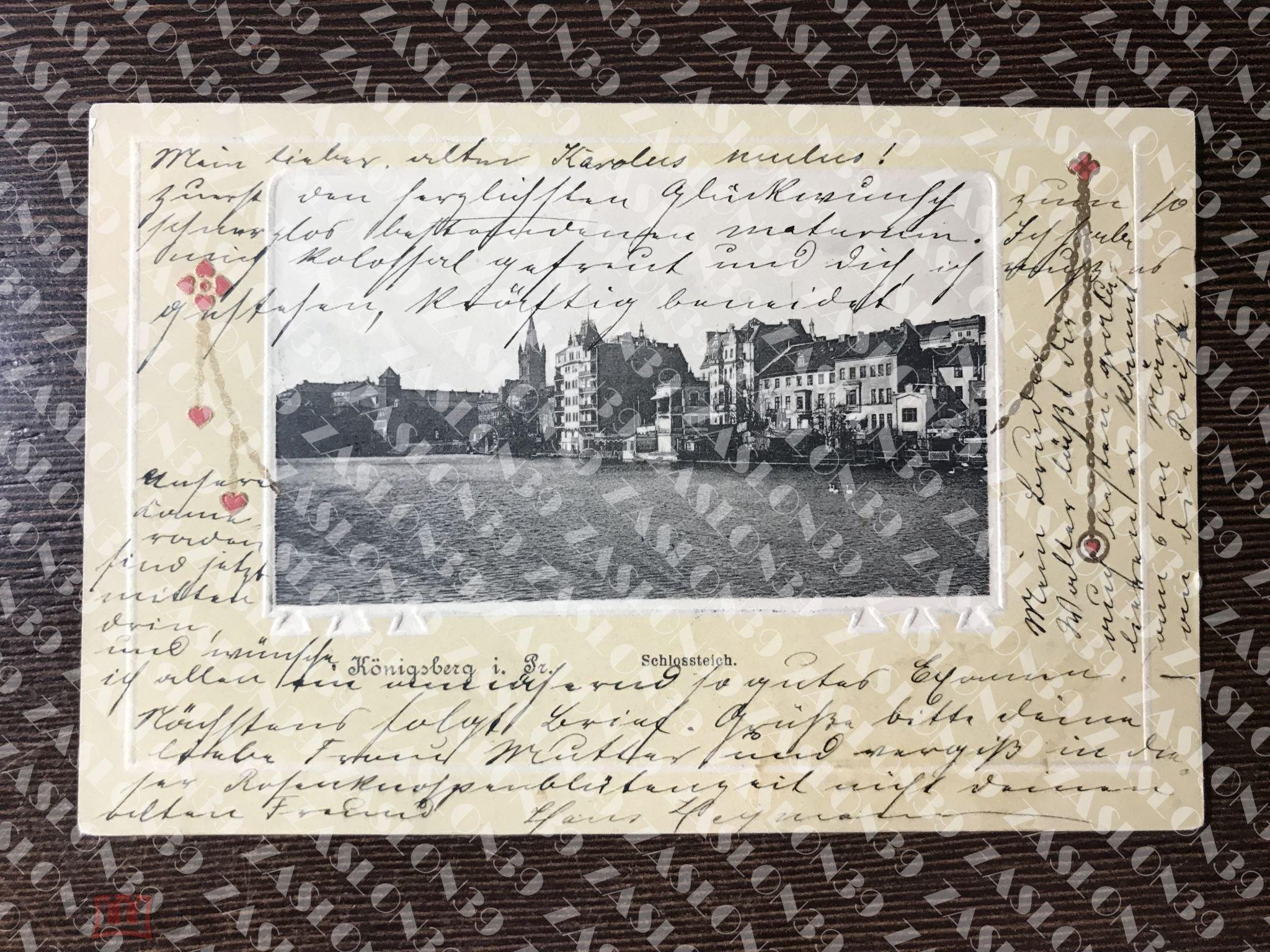 Года, открытки почтовые калининград