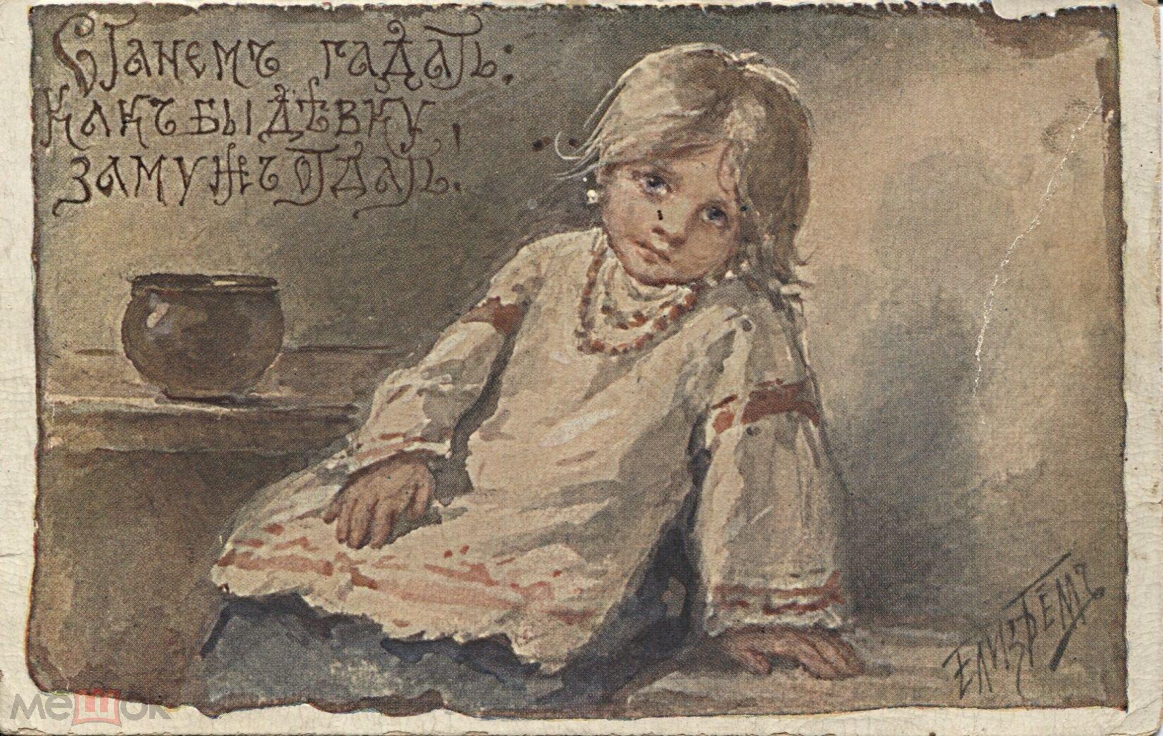 С крещением открытки старые, лет девушке картинки