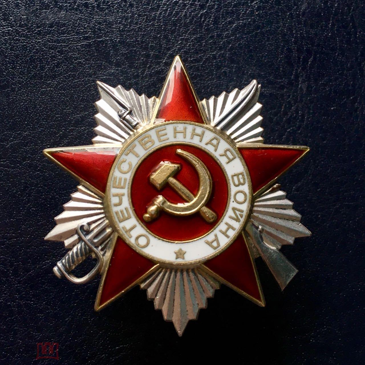 Ордена на открытках, днем