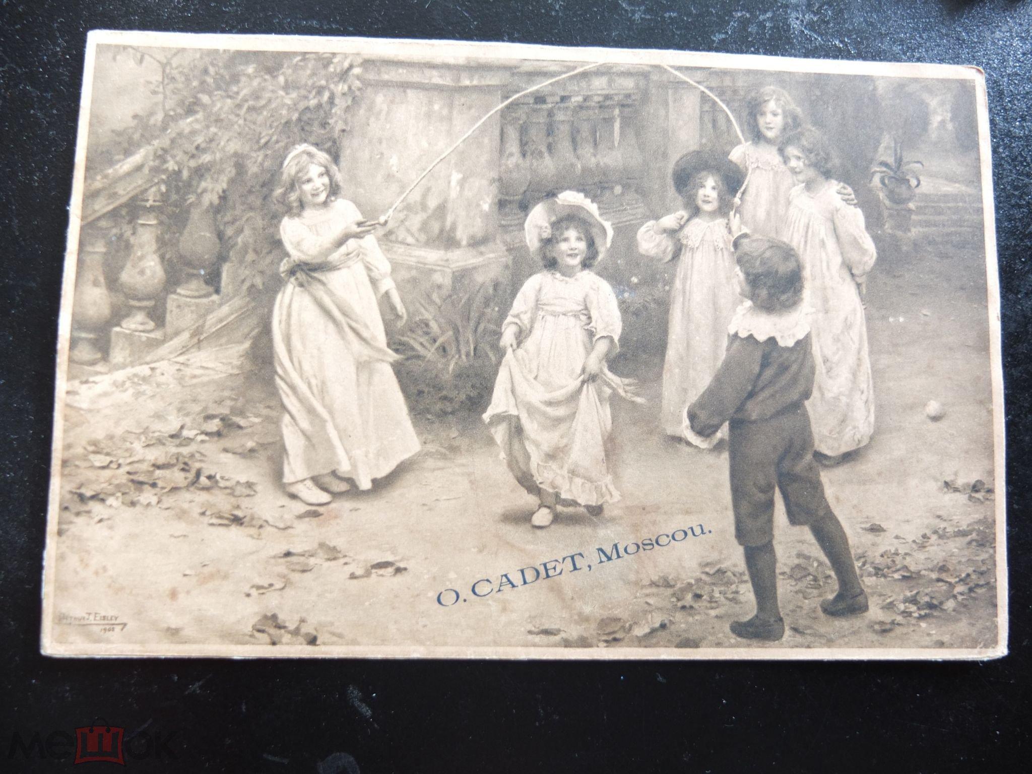Йоркширский, стоимость дореволюционных открыток