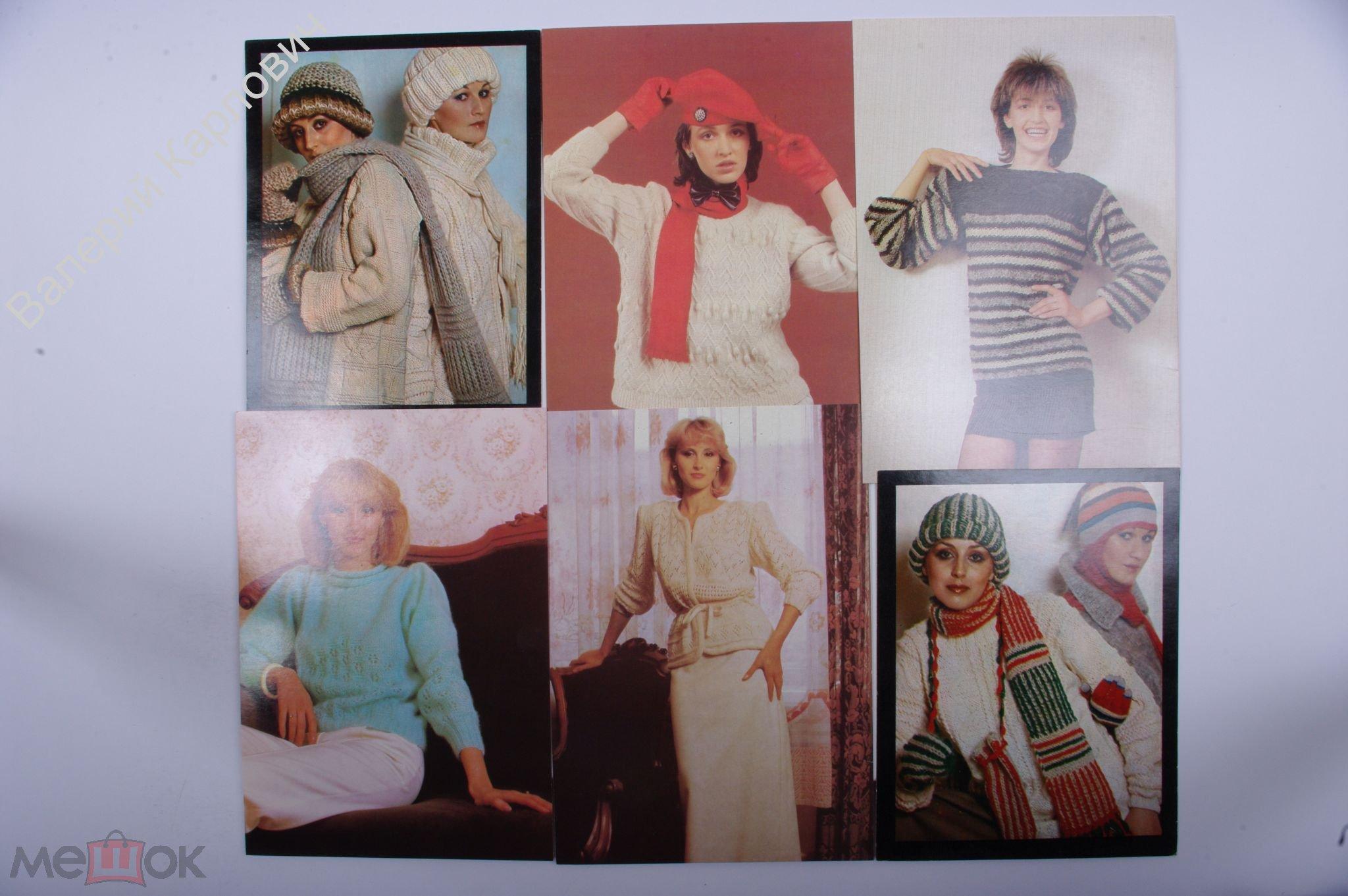 Днем рождения, открытки вязание мода для всех